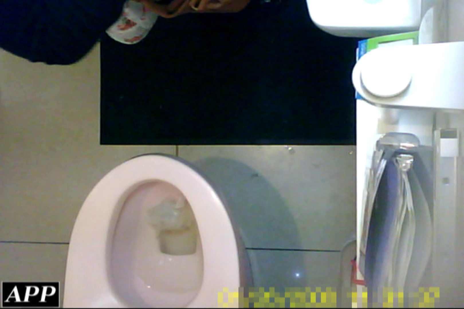 3視点洗面所 vol.104 洗面所 | 丸見えマンコ  77画像 52