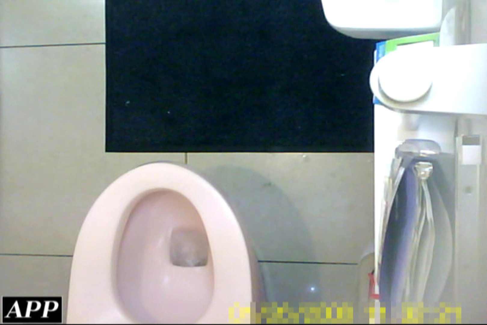 3視点洗面所 vol.104 洗面所 | 丸見えマンコ  77画像 57