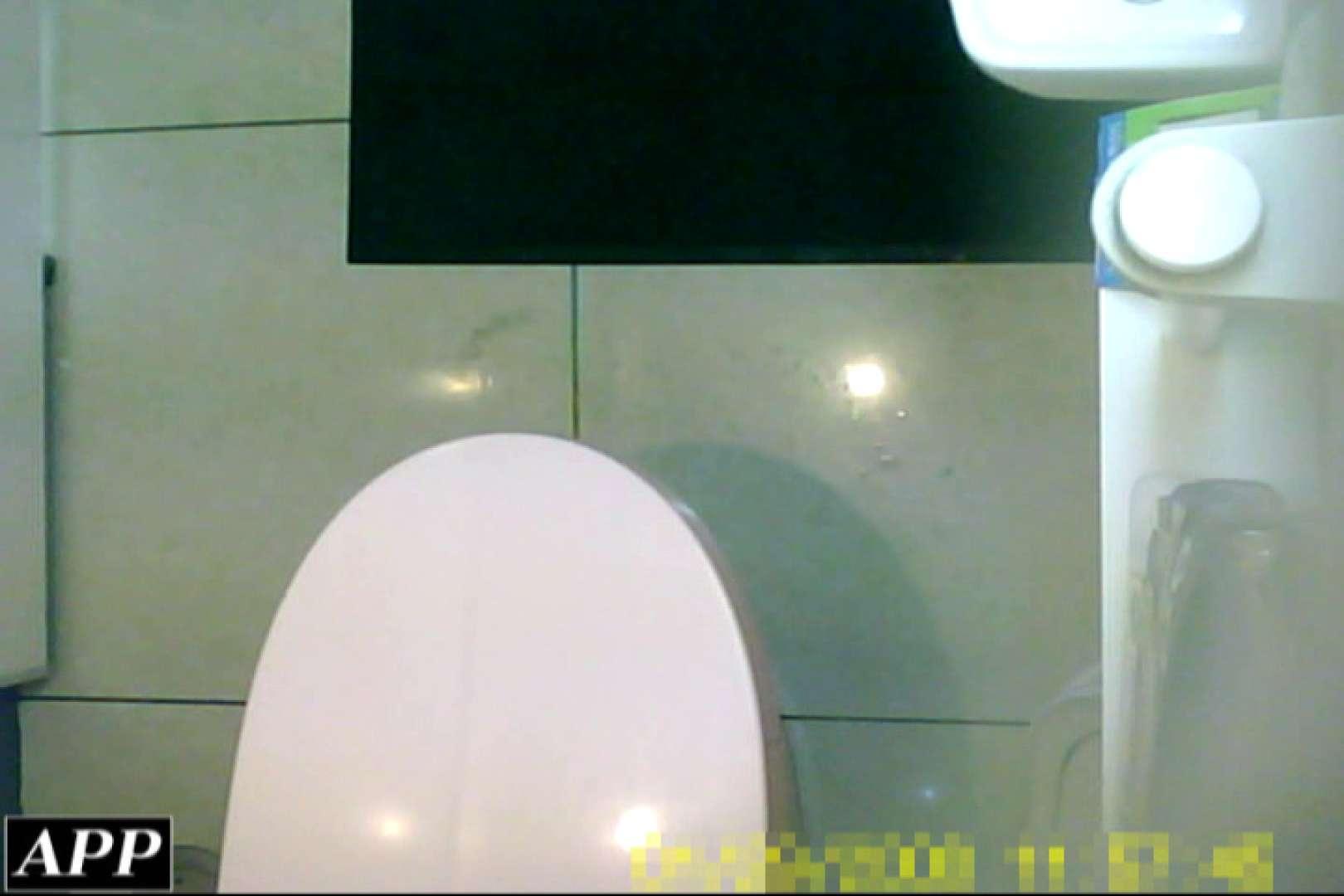 3視点洗面所 vol.112 マンコ | 丸見えマンコ  62画像 7