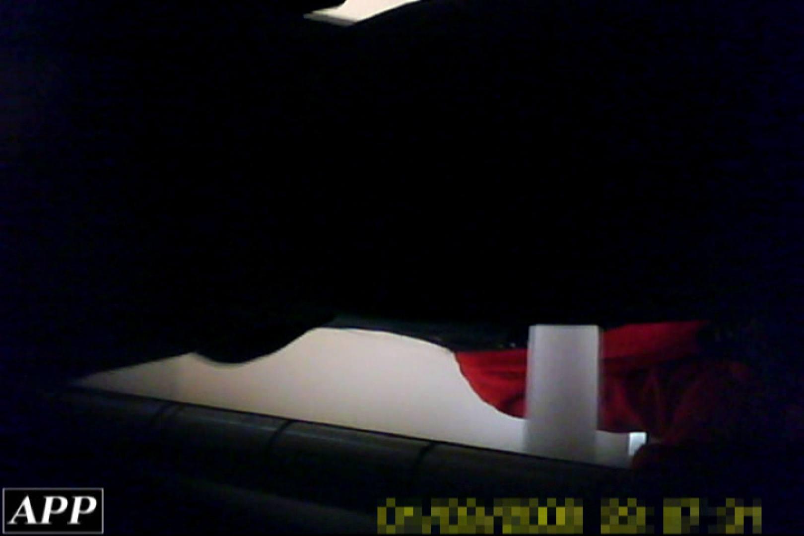 3視点洗面所 vol.112 マンコ | 丸見えマンコ  62画像 14
