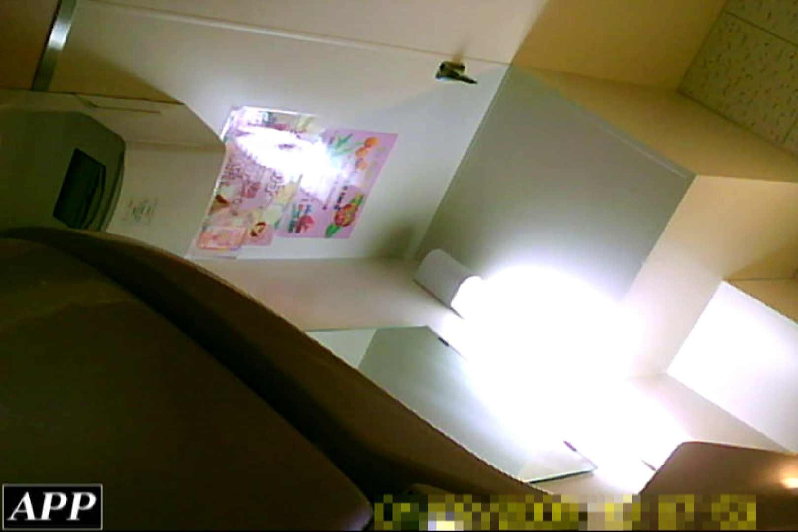 3視点洗面所 vol.112 マンコ | 丸見えマンコ  62画像 24