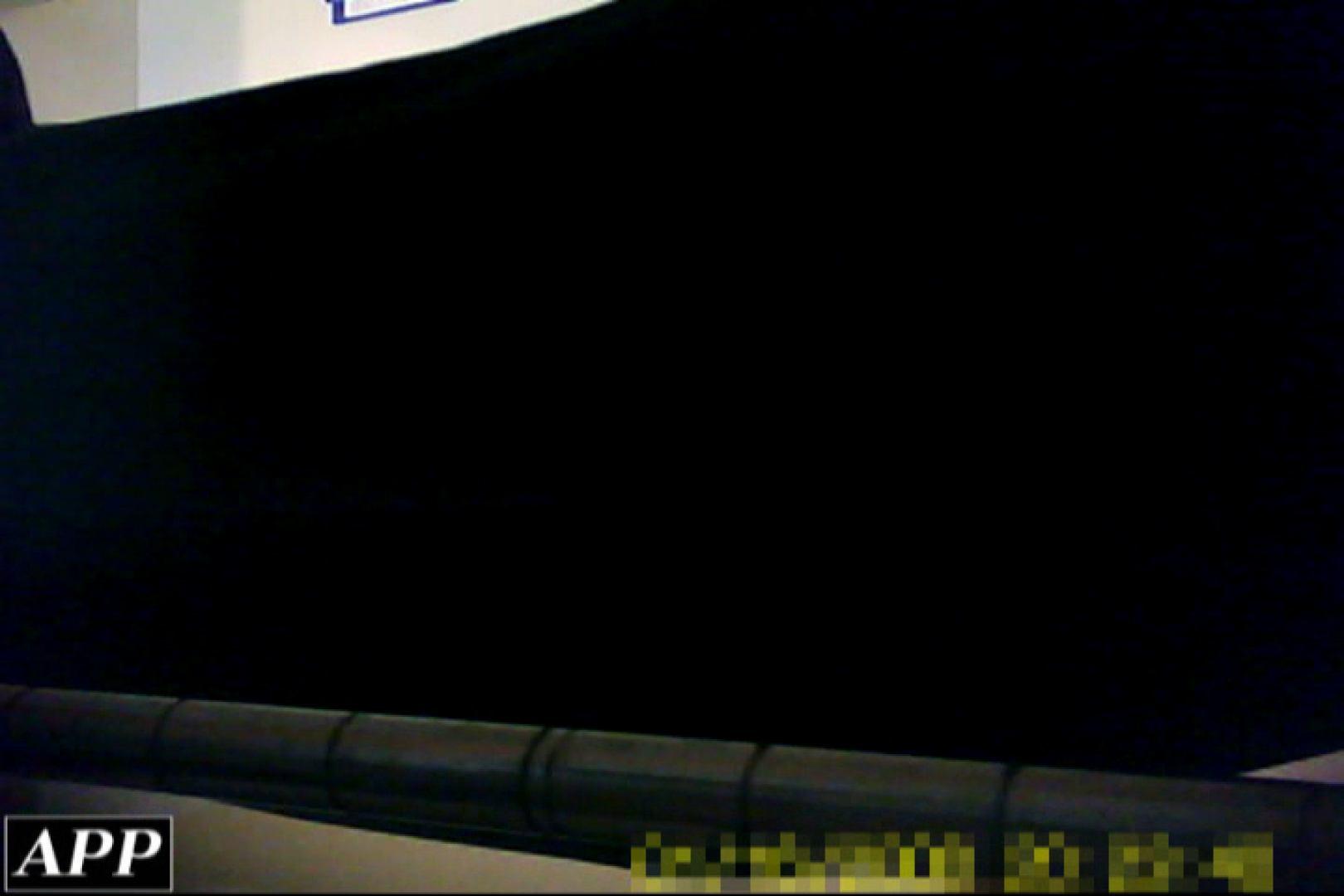 3視点洗面所 vol.122 洗面所 | オマンコ  66画像 16