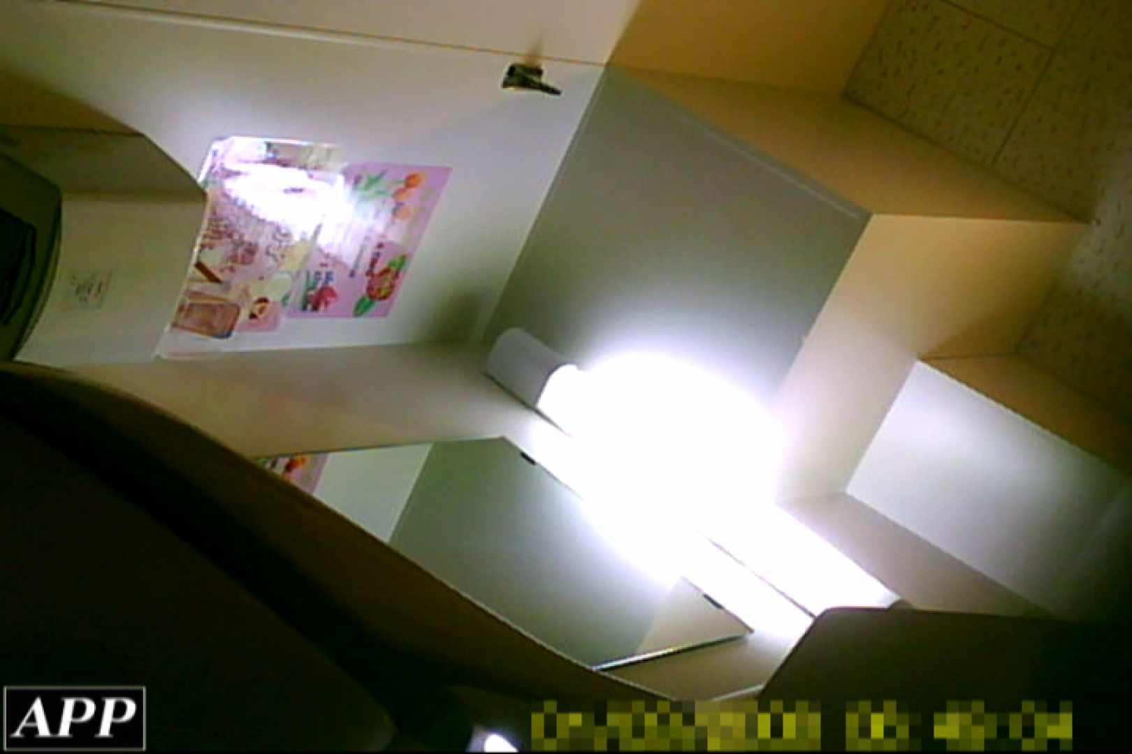 3視点洗面所 vol.122 洗面所 | オマンコ  66画像 49