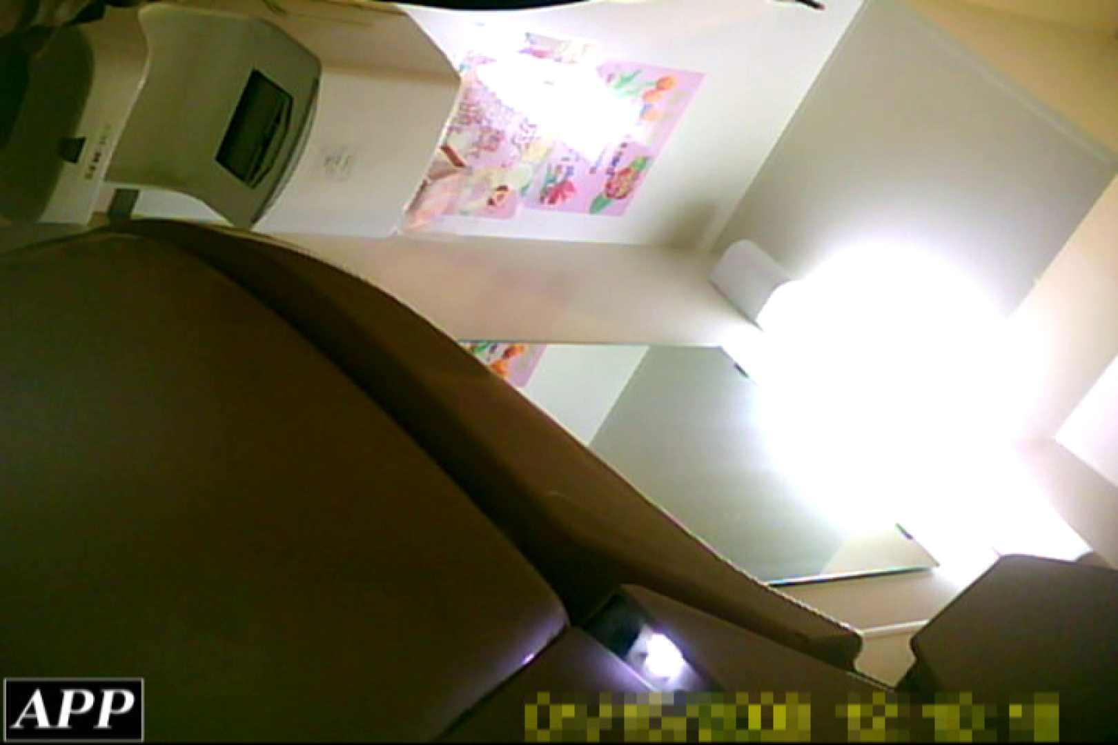 3視点洗面所 vol.126 丸見えマンコ   マンコ  27画像 11