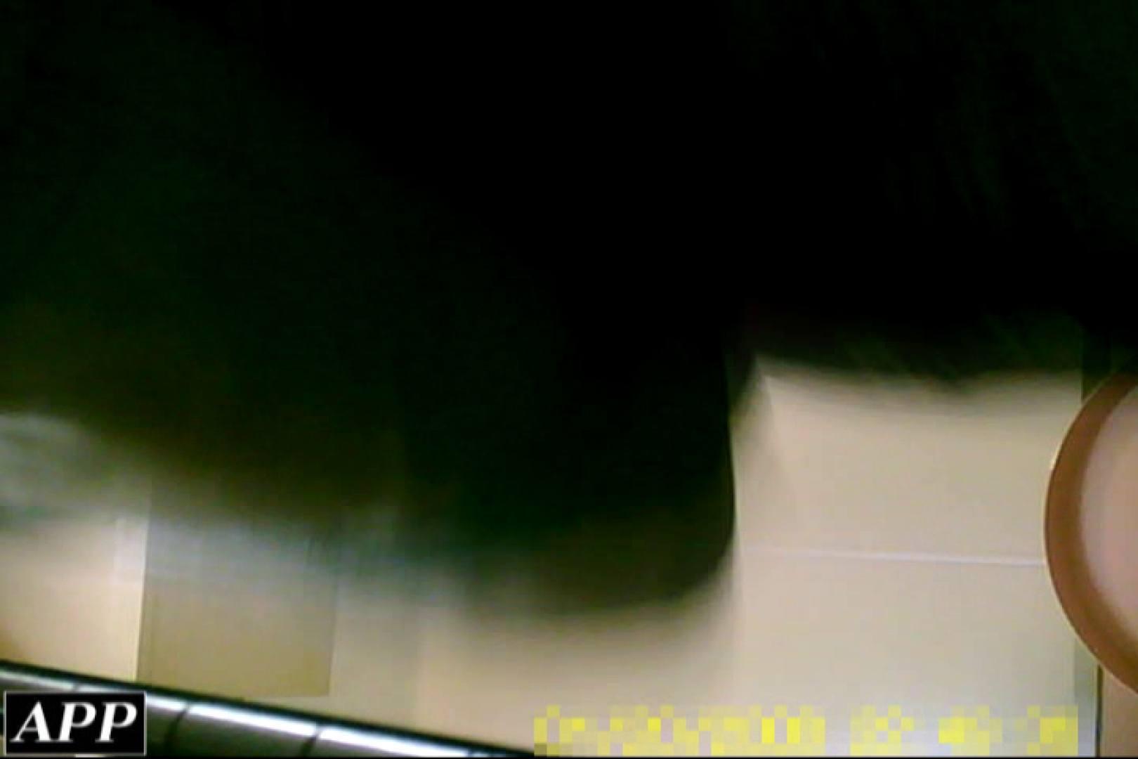 3視点洗面所 vol.138 盗撮   ギャル  82画像 61