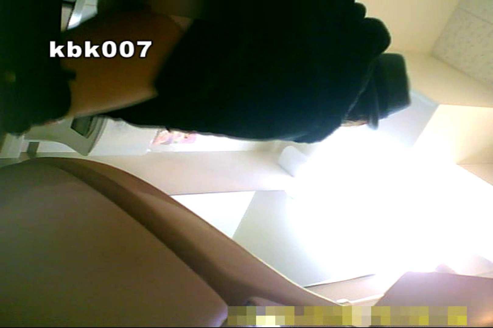 大切なことなので違う角度から2度眺めてみた vol.007 ギャル | 洗面所  21画像 20