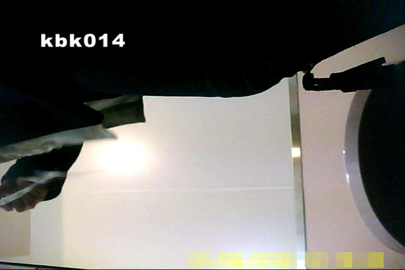 大切なことなので違う角度から2度眺めてみた vol.014 洗面所   ギャル  84画像 30