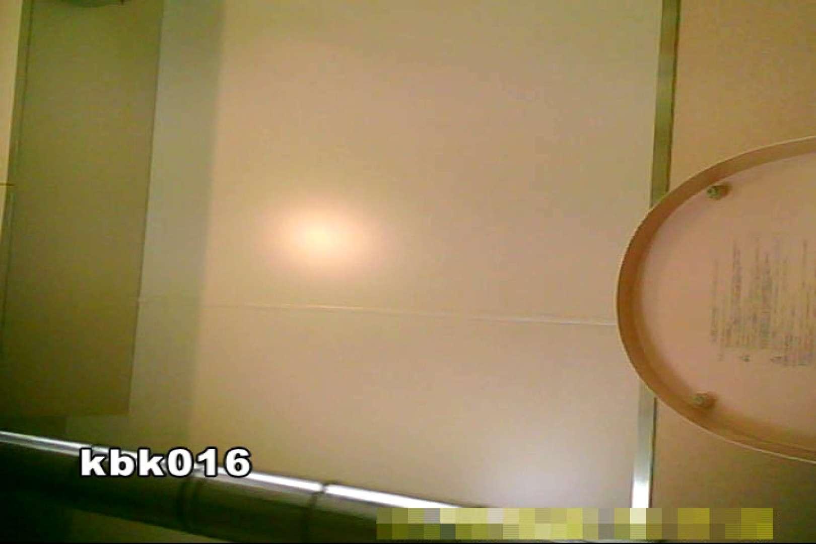 大切なことなので違う角度から2度眺めてみた vol.016 洗面所 | 盛合せ  15画像 7