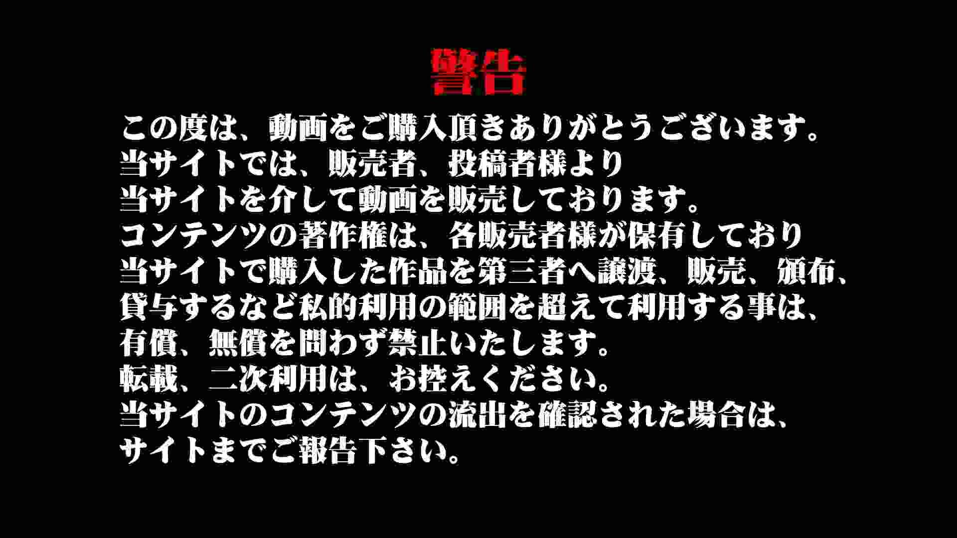 ギャルのツルピカ潜入盗撮!Vol.11 美肌 | 丸見えマンコ  54画像 1