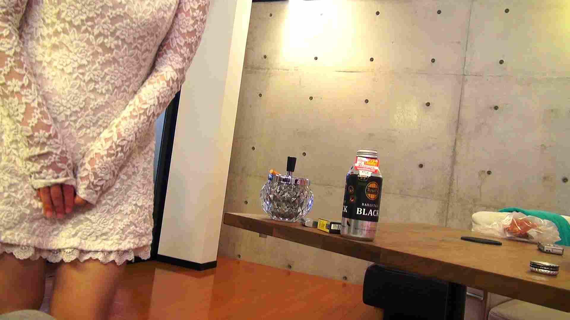 vol.3 鬼神さん、いきなりフェラを要求! フェラ | 美乳  76画像 23