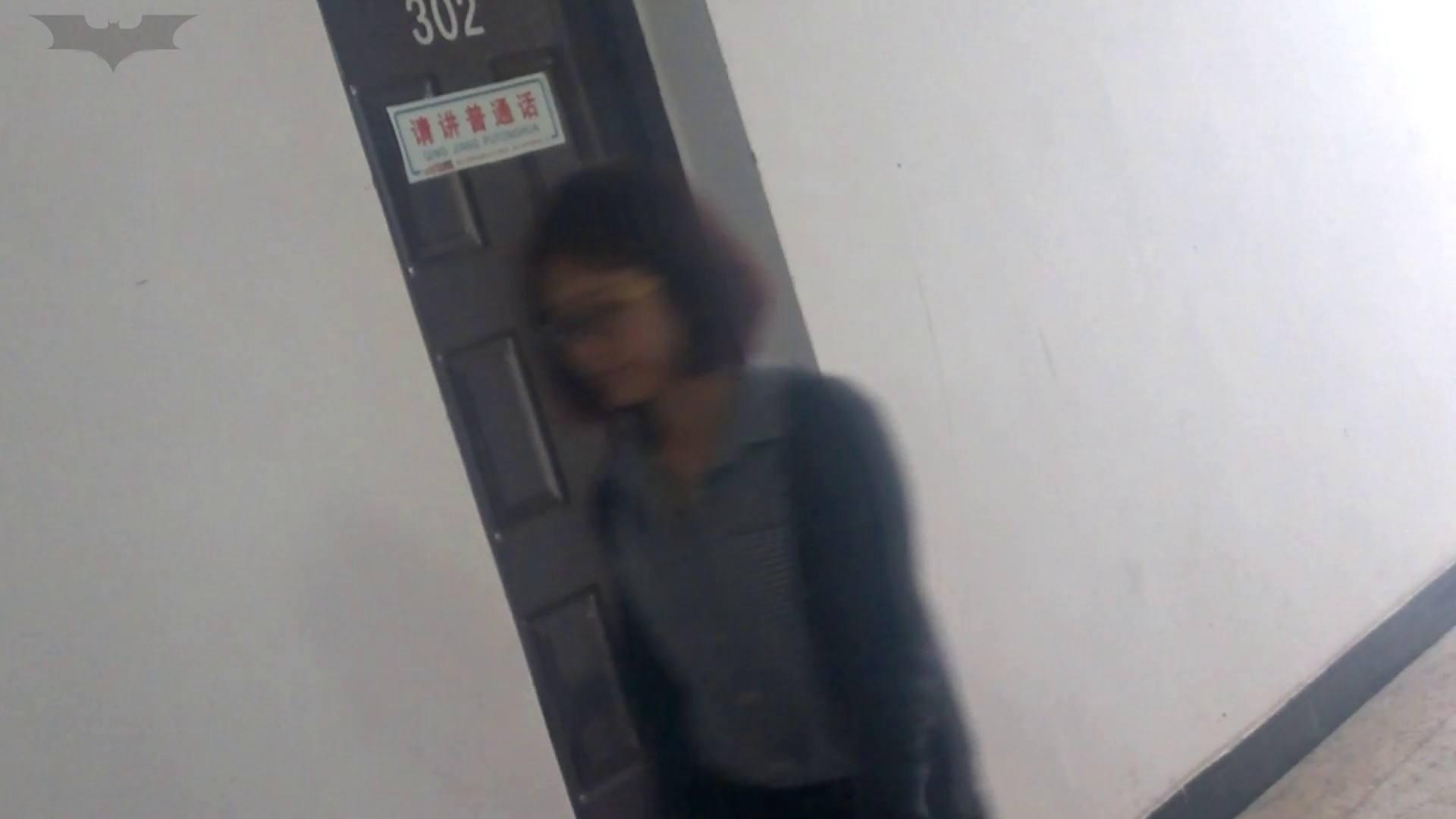 JD盗撮 美女の洗面所の秘密 Vol.12 高評価 | 美女H映像  105画像 11