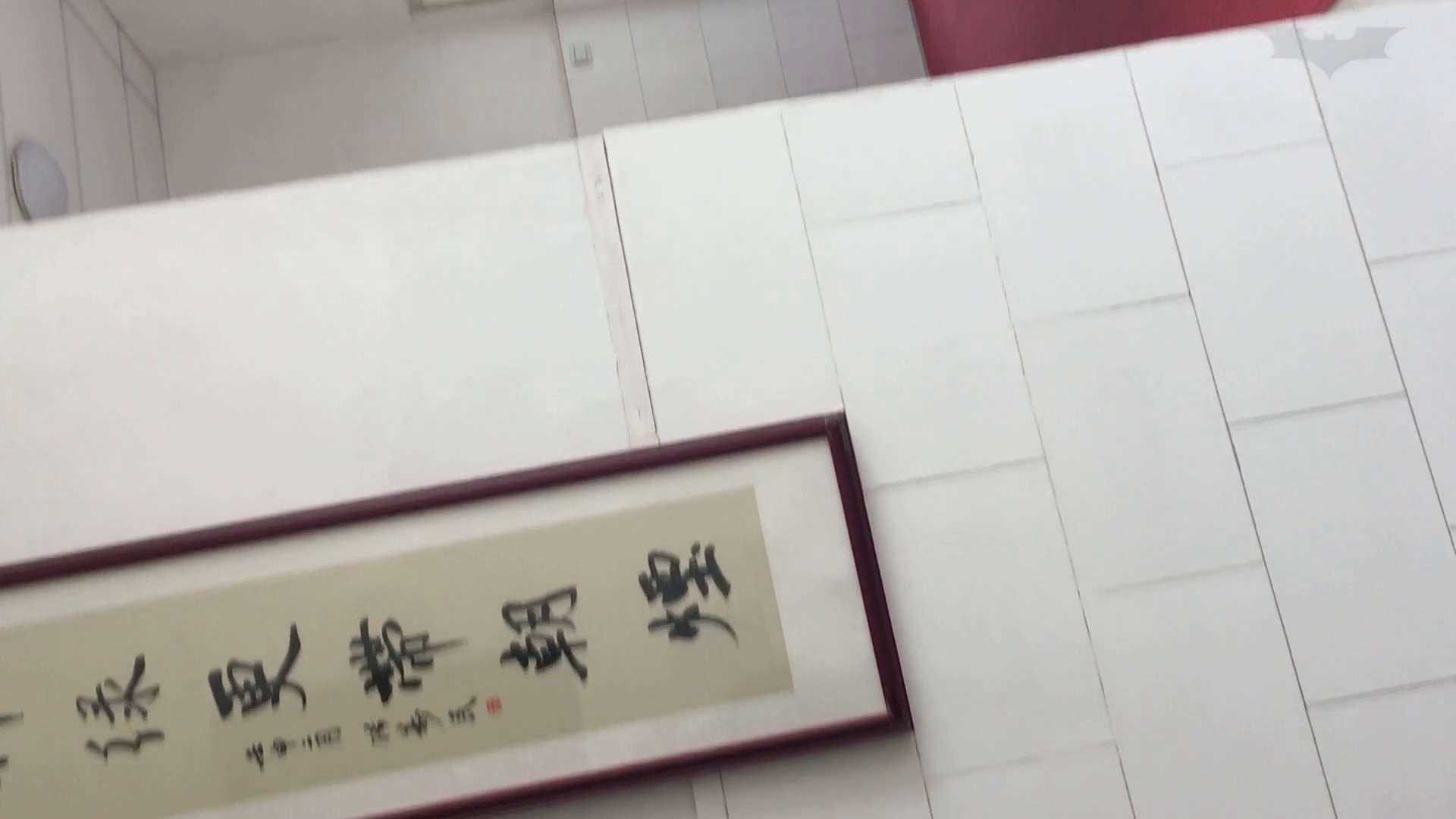芸術大学ガチ潜入盗撮 JD盗撮 美女の洗面所の秘密 Vol.91 盗撮 | 高画質  97画像 29