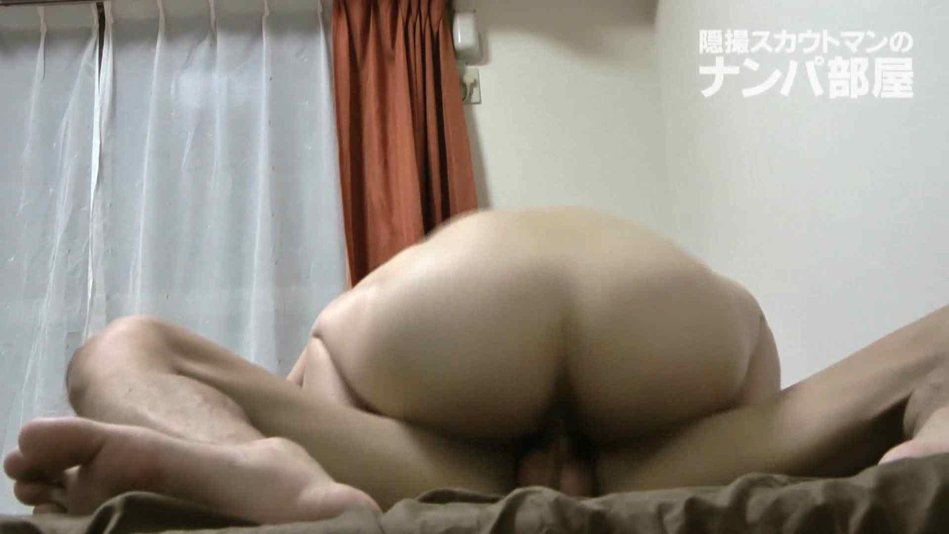 vol.7 kana 脱衣所   ナンパ  73画像 12