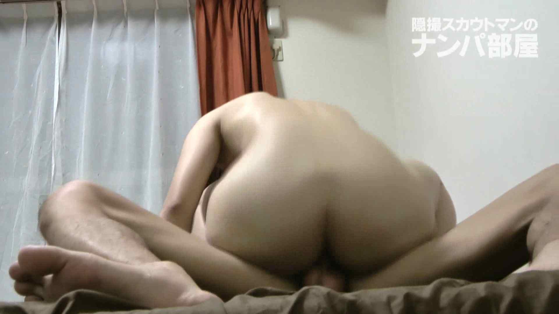 vol.7 kana 脱衣所   ナンパ  73画像 13