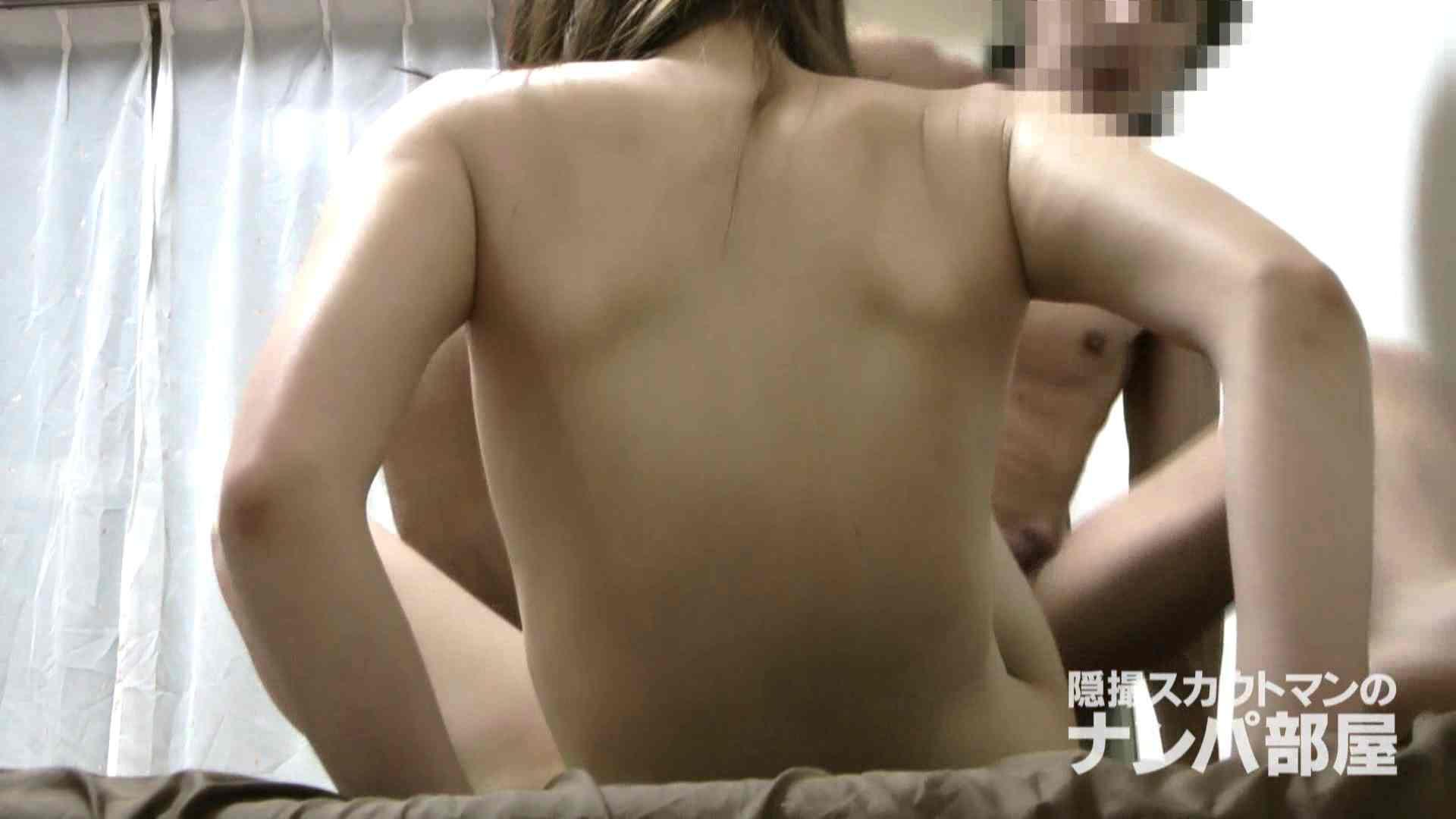 vol.7 kana 脱衣所   ナンパ  73画像 16