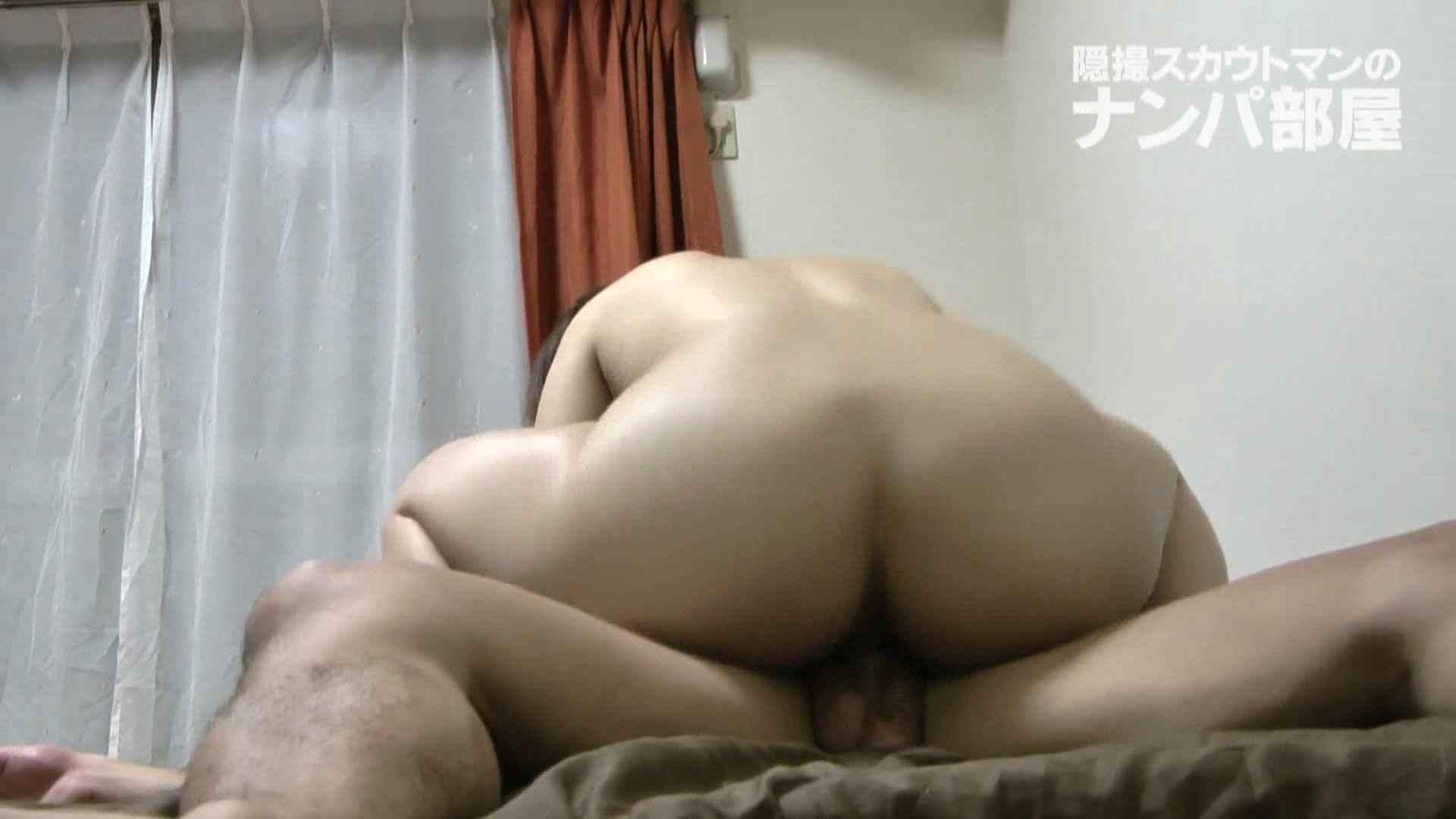 vol.7 kana 脱衣所   ナンパ  73画像 69