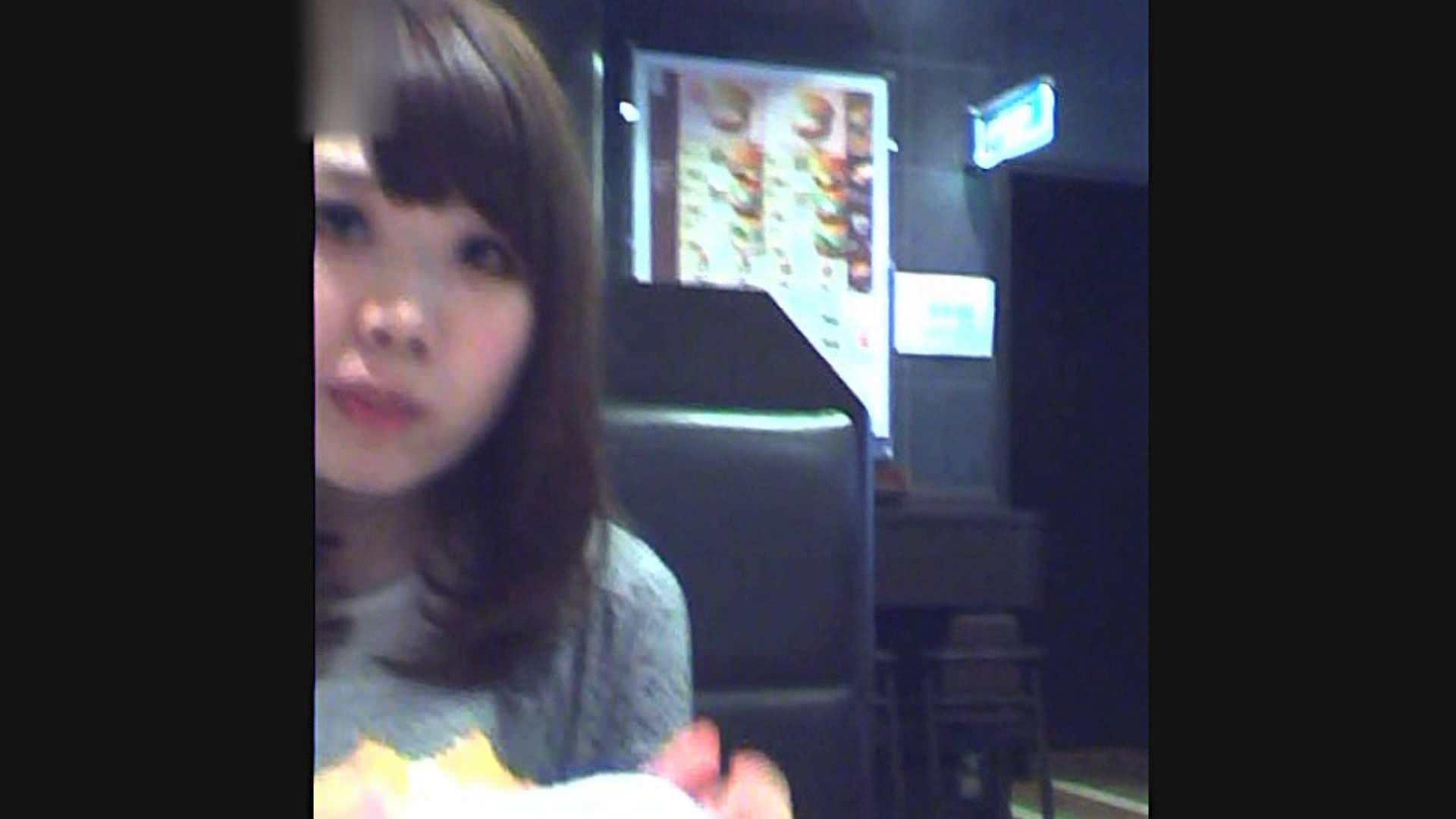色白!!薬学科 ひろみちゃん  Vol.29 脱衣編 胸チラ | 可愛い乳首  95画像 1