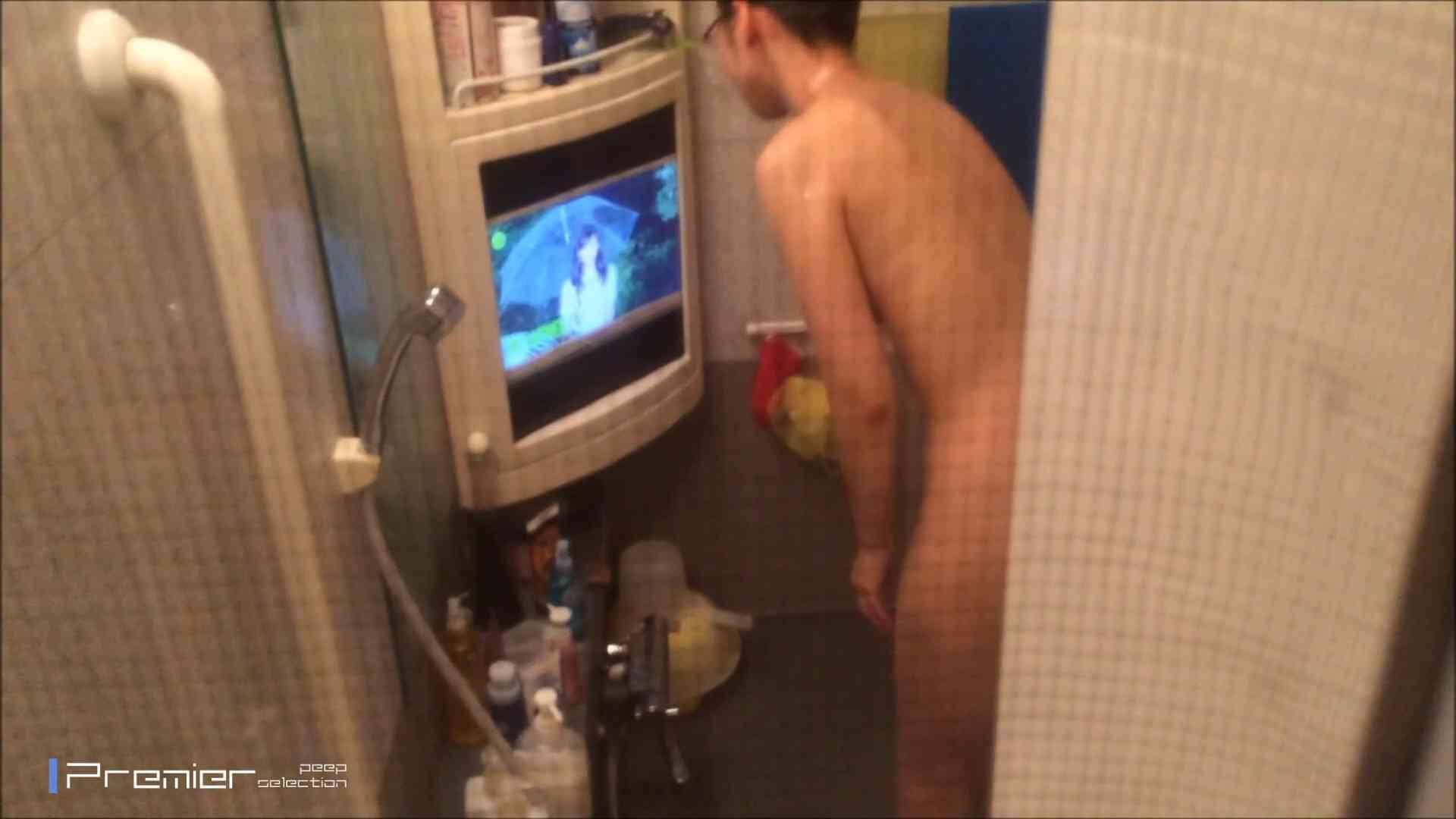 美女のテレビを見ながらの入浴 乙女の風呂場 Vol.21 盗撮 | 細身  61画像 19