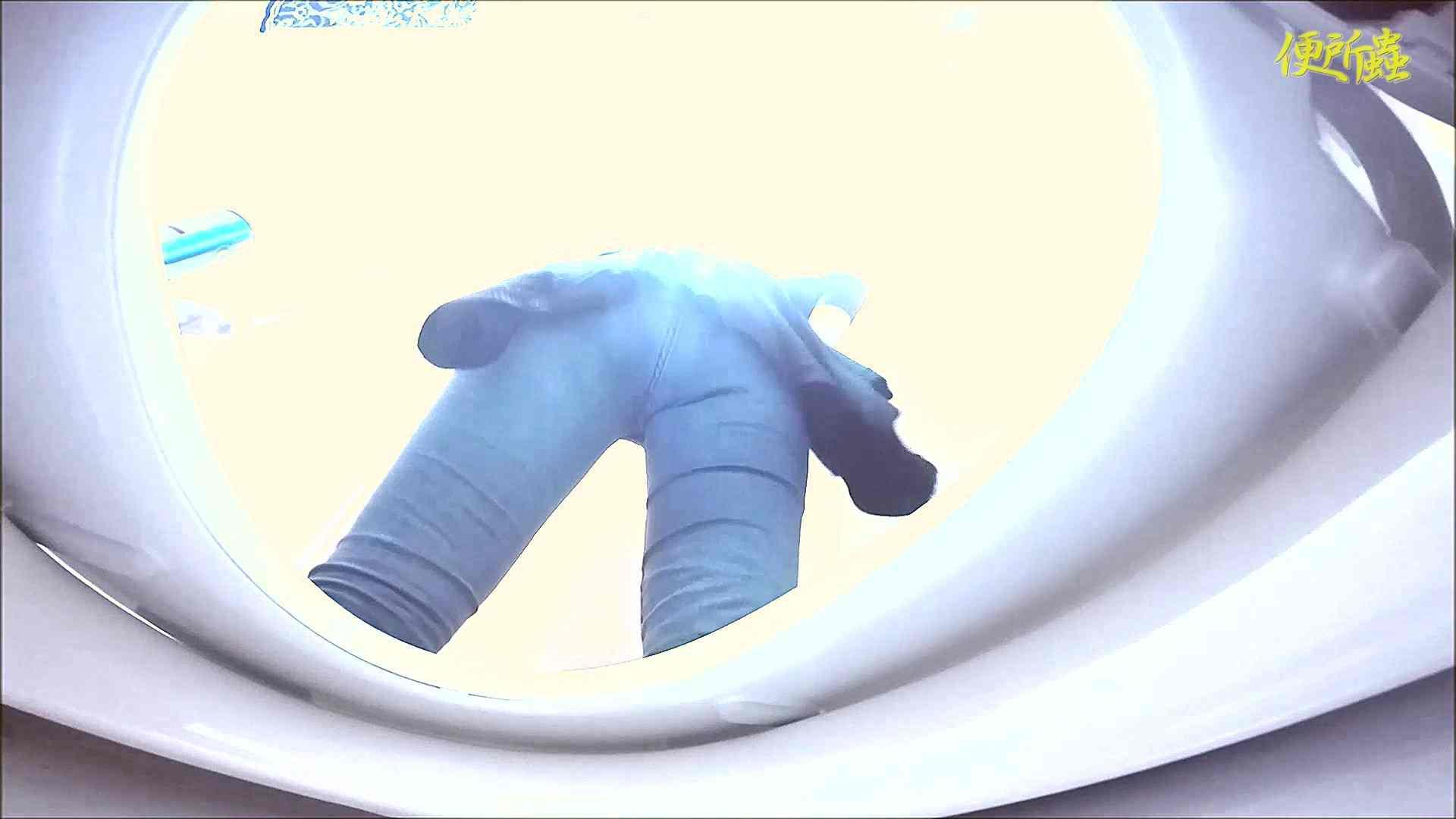 vol.12 便所蟲さんのリターン~寺子屋洗面所盗撮~ 盛合せ   洗面所  74画像 66