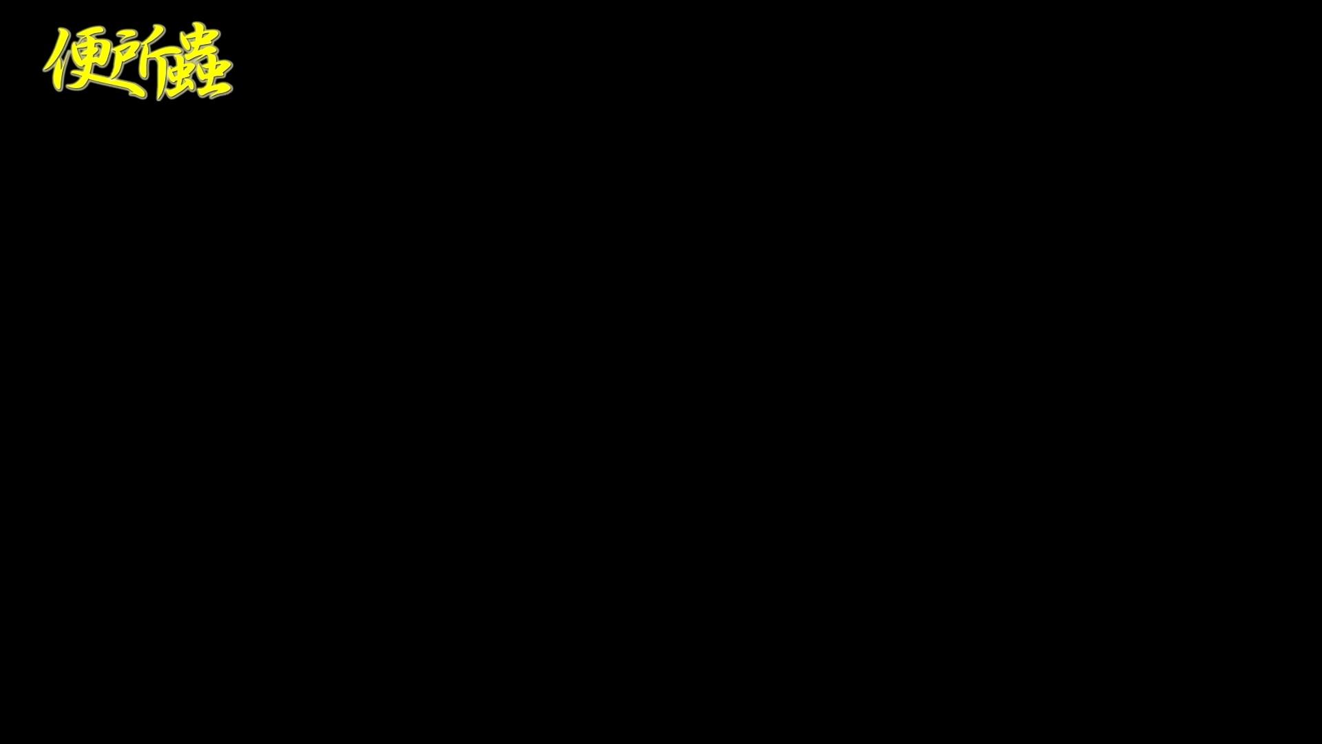 vol.15 便所蟲さんのリターン~寺子屋洗面所盗撮~ 盛合せ | 隠れた名作  106画像 17