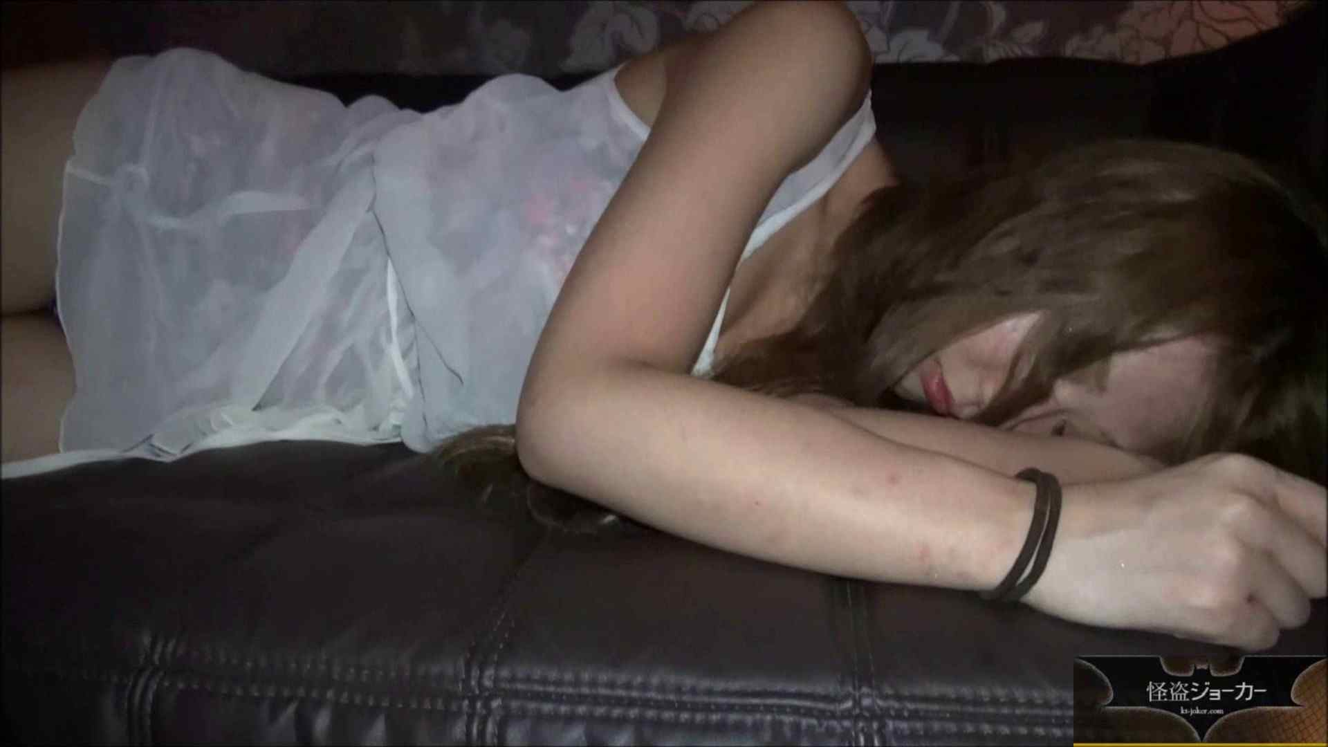 【未公開】vol.67 {隠れFカップ巨乳}美女美巨乳HCちゃん、登場。 ホテル   SEX  88画像 31