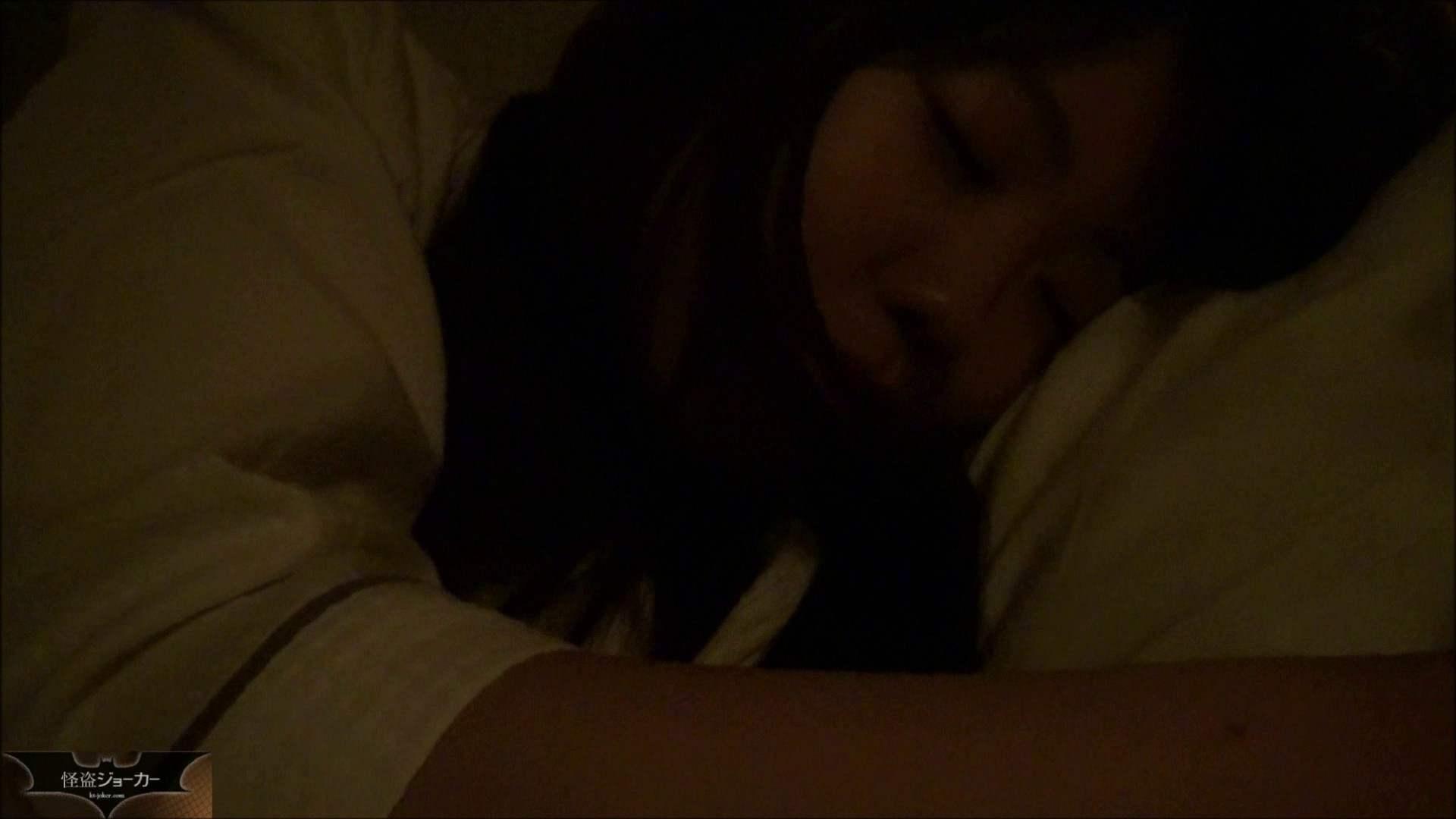 【未公開】vol.78 {関東某有名お嬢様JD}yuunaちゃん② 丸見えマンコ   フェラ  111画像 41