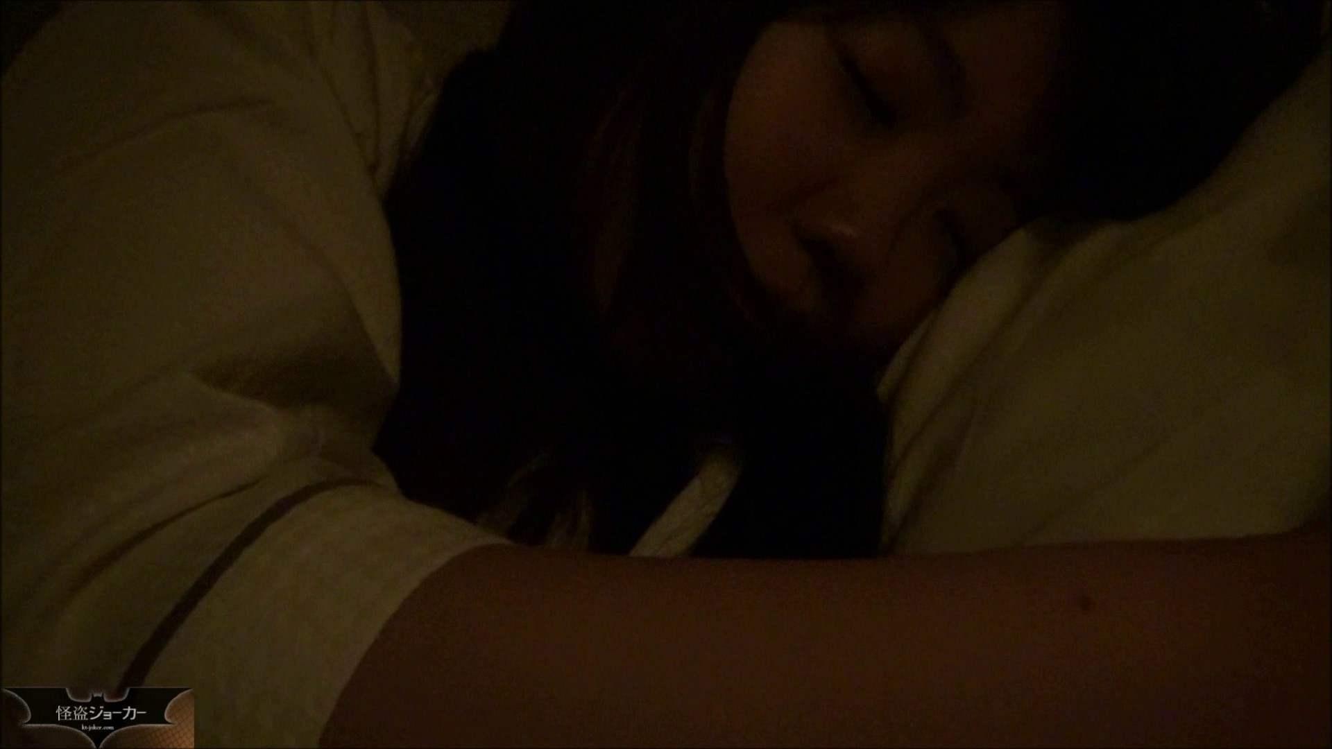 【未公開】vol.78 {関東某有名お嬢様JD}yuunaちゃん② 丸見えマンコ   フェラ  111画像 43