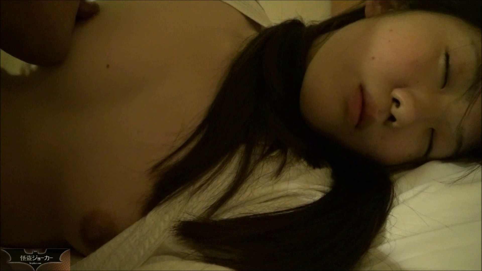 【未公開】vol.78 {関東某有名お嬢様JD}yuunaちゃん② 丸見えマンコ   フェラ  111画像 78