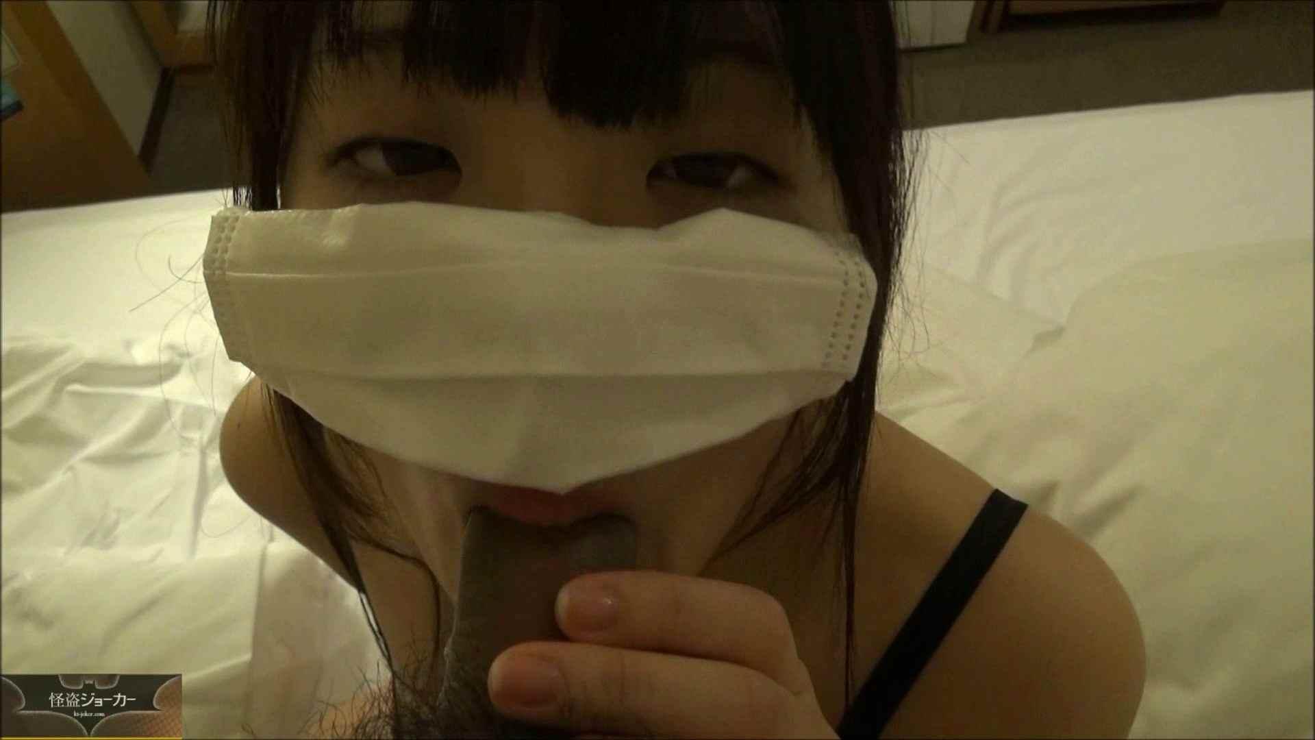 【未公開】vol.79 {関東某有名お嬢様JD}yuunaちゃん③ お嬢様 | いじくりマンコ  96画像 15