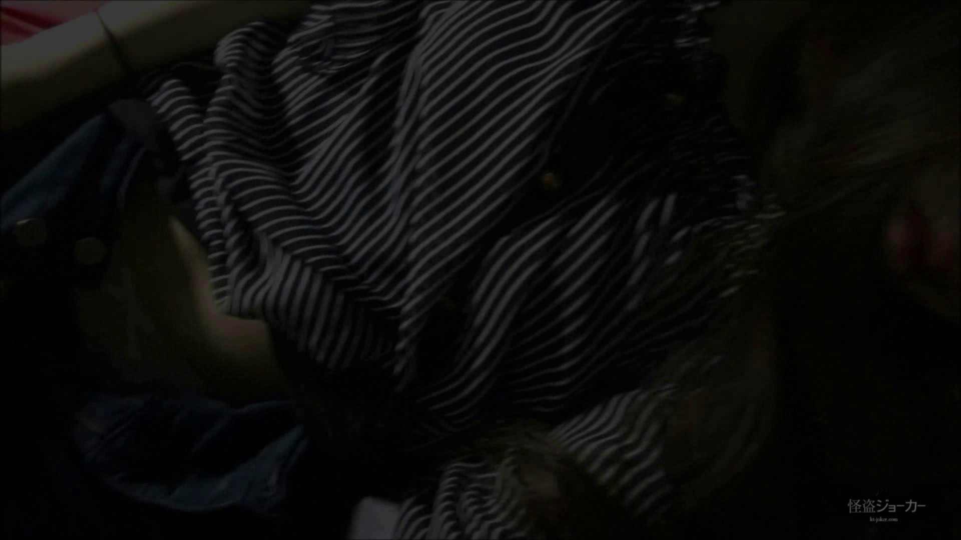 【未公開】vol.89 {黒髪女子18歳}押しに弱いYURIちゃん。 高画質 | 盛合せ  75画像 44