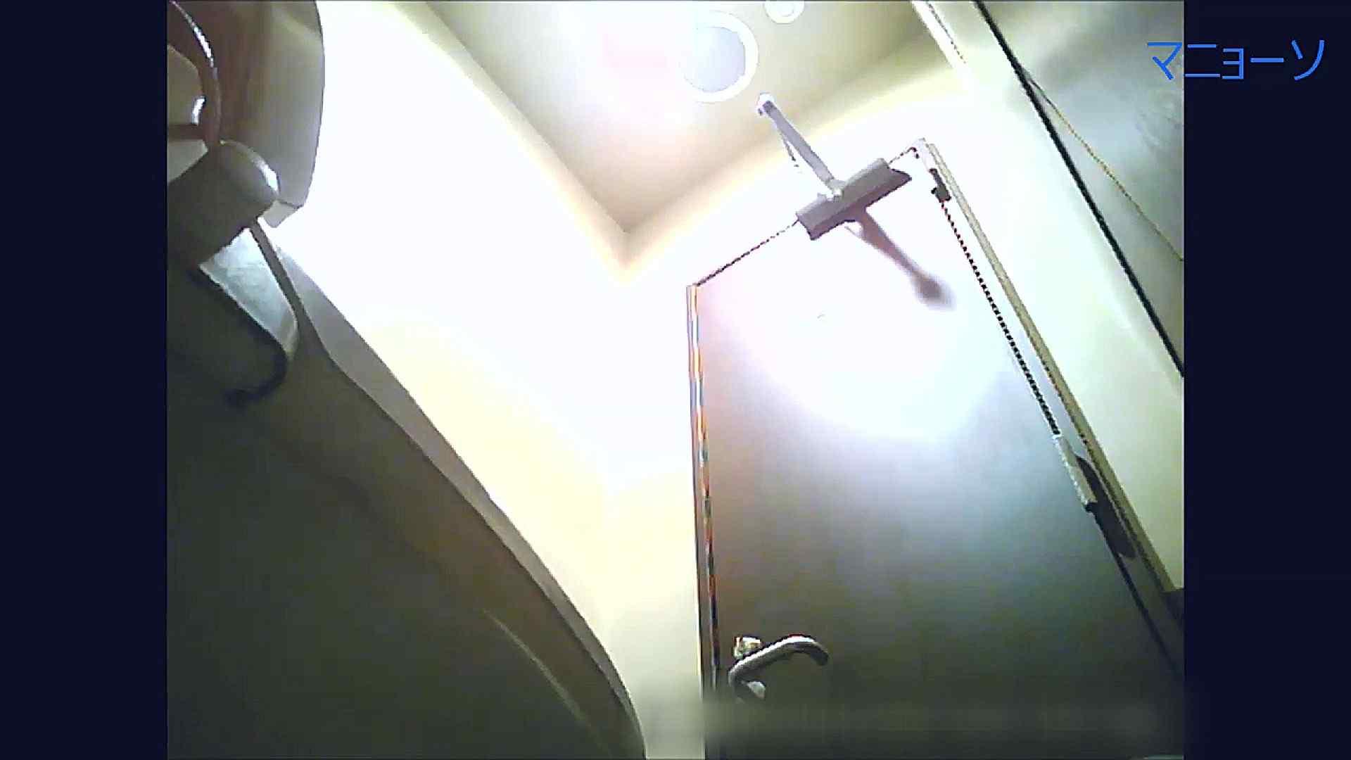 トイレでひと肌脱いでもらいました (JD編)Vol.04 美人 | トイレ  50画像 1
