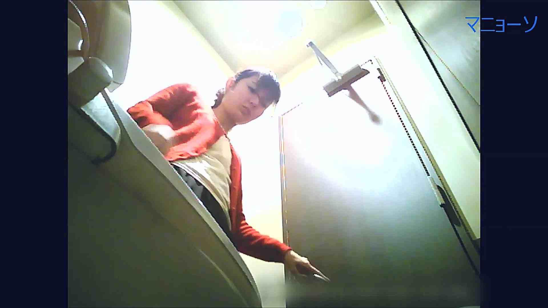 トイレでひと肌脱いでもらいました (JD編)Vol.04 美人 | トイレ  50画像 22