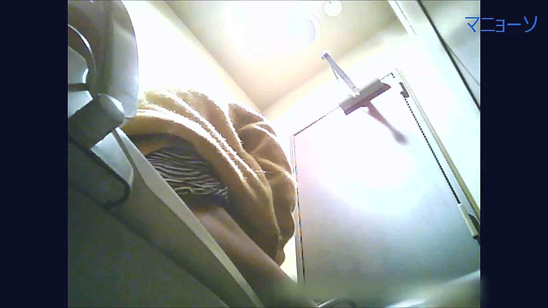 トイレでひと肌脱いでもらいました (JD編)Vol.04 美人 | トイレ  50画像 33