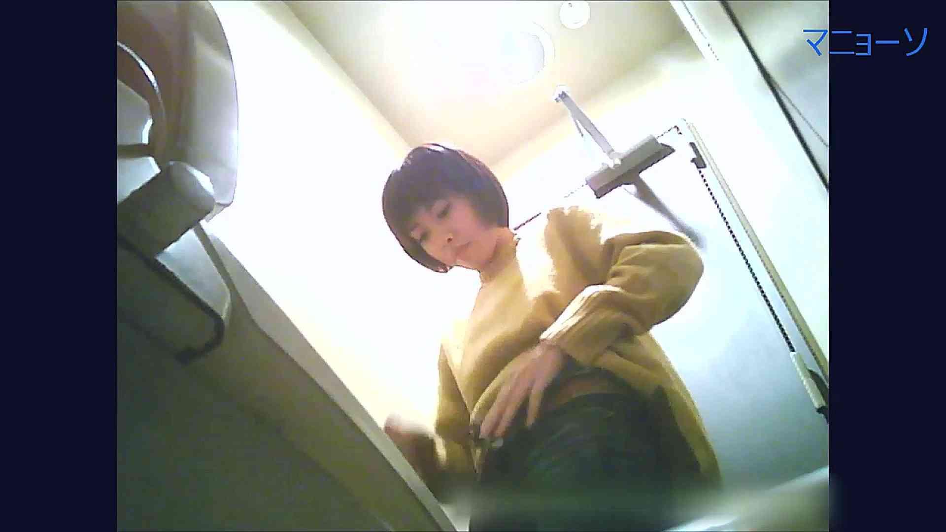トイレでひと肌脱いでもらいました (JD編)Vol.04 美人 | トイレ  50画像 39