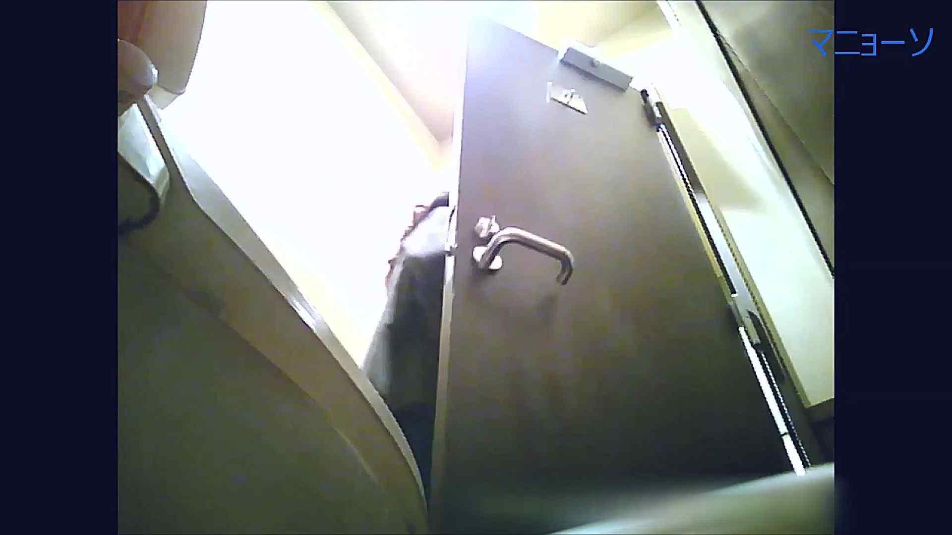 トイレでひと肌脱いでもらいました (OL編)Vol.07 トイレ | 洗面所  98画像 22