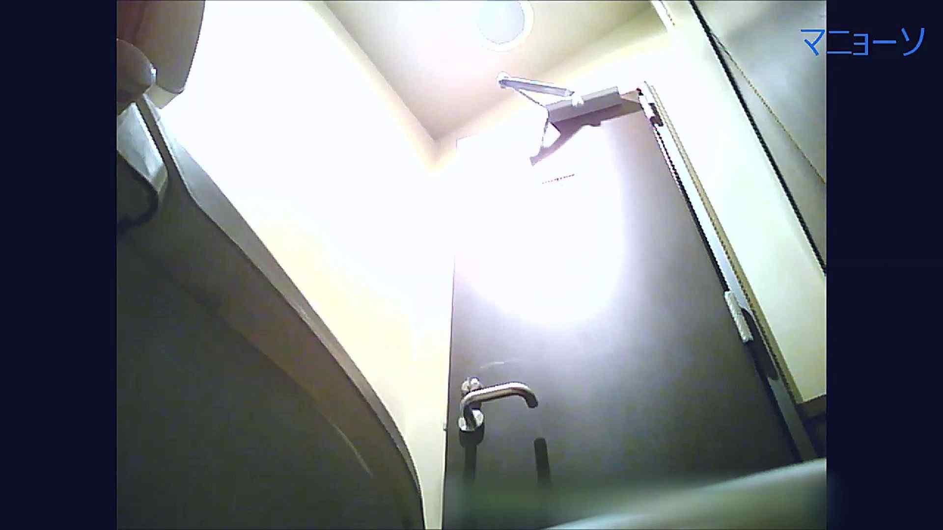 トイレでひと肌脱いでもらいました (OL編)Vol.07 トイレ | 洗面所  98画像 23