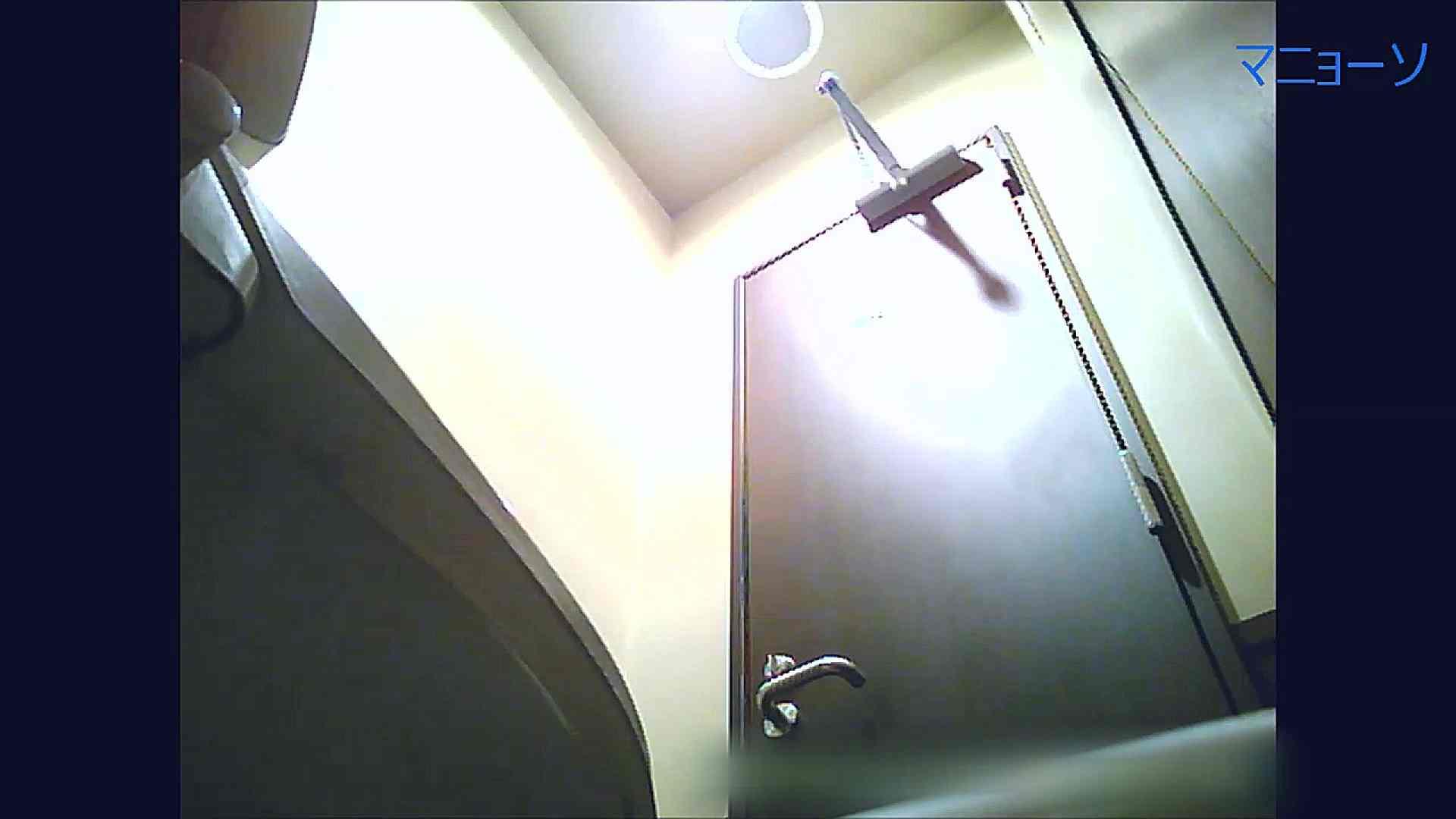 トイレでひと肌脱いでもらいました (OL編)Vol.07 トイレ | 洗面所  98画像 24