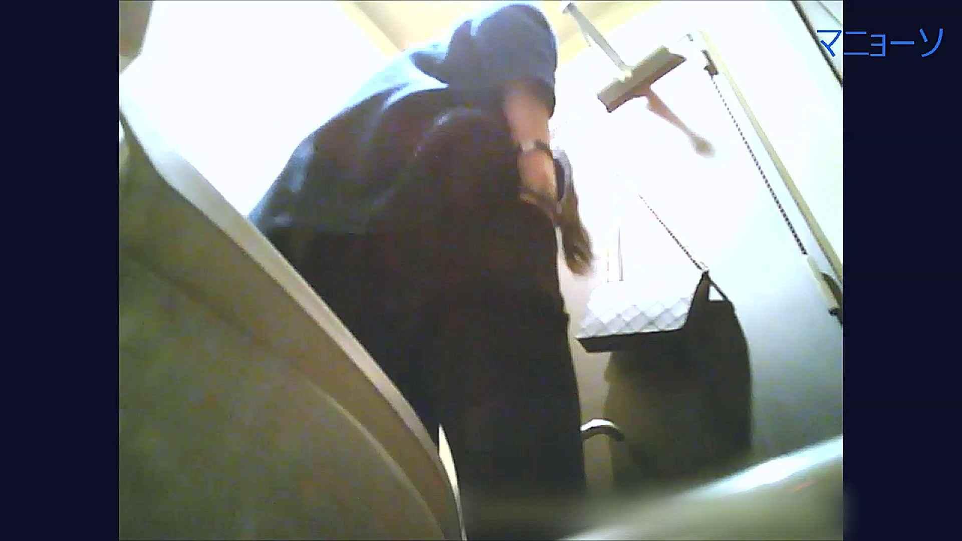トイレでひと肌脱いでもらいました (OL編)Vol.07 トイレ | 洗面所  98画像 25