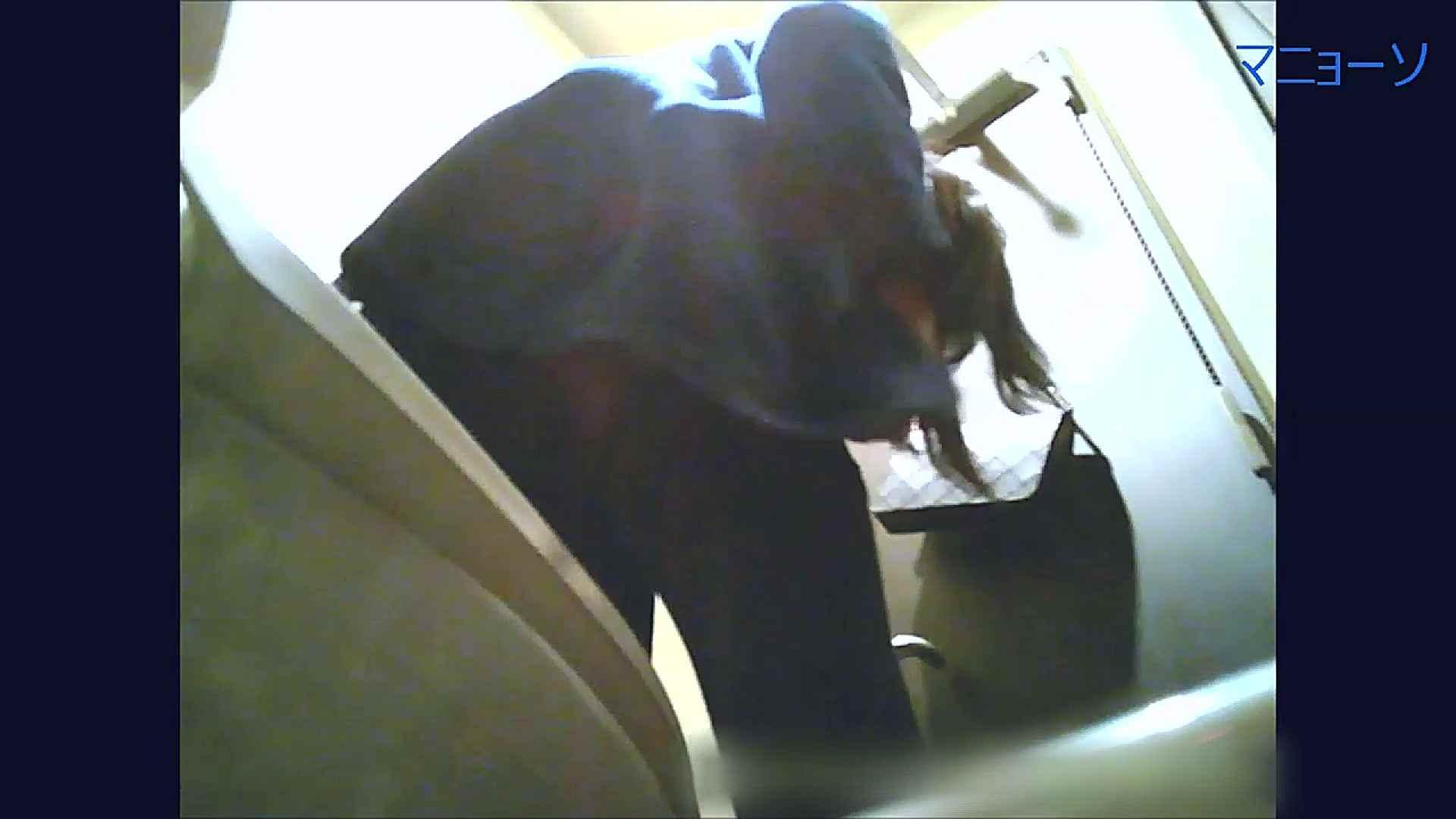 トイレでひと肌脱いでもらいました (OL編)Vol.07 トイレ | 洗面所  98画像 38