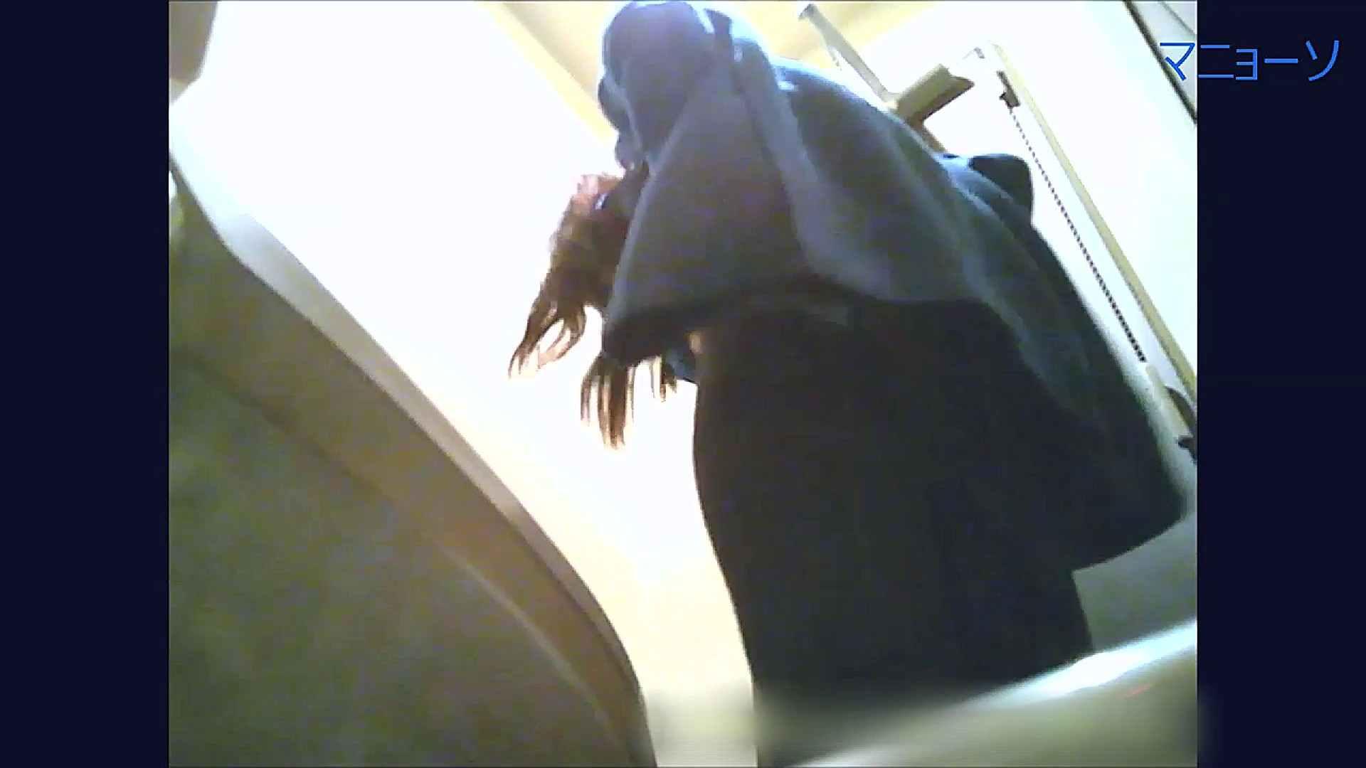 トイレでひと肌脱いでもらいました (OL編)Vol.07 トイレ | 洗面所  98画像 40
