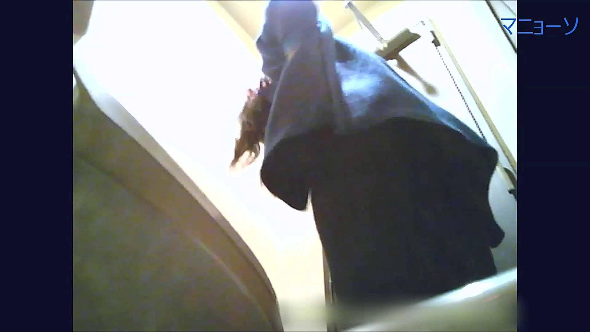トイレでひと肌脱いでもらいました (OL編)Vol.07 トイレ | 洗面所  98画像 41