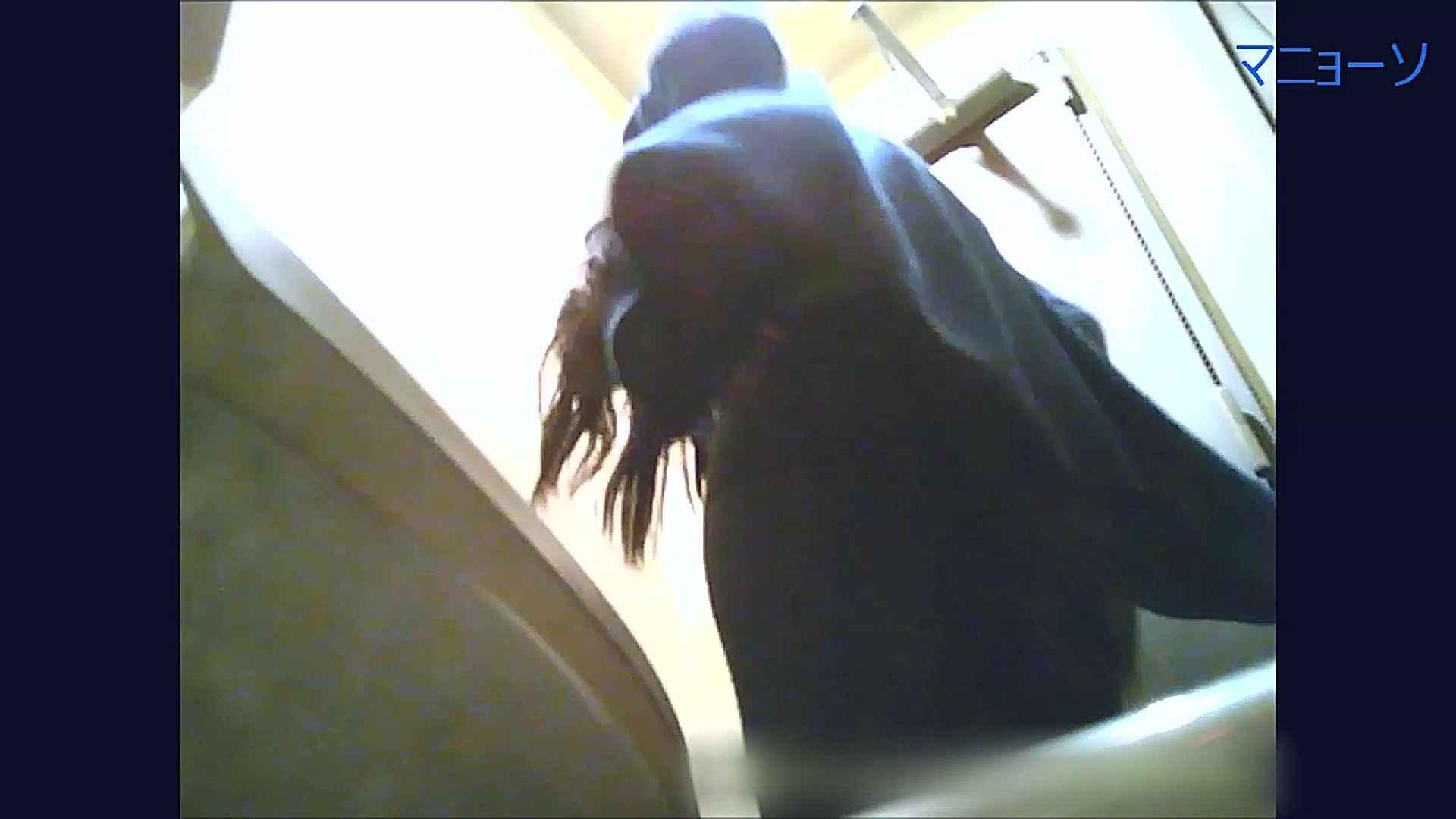 トイレでひと肌脱いでもらいました (OL編)Vol.07 トイレ | 洗面所  98画像 46