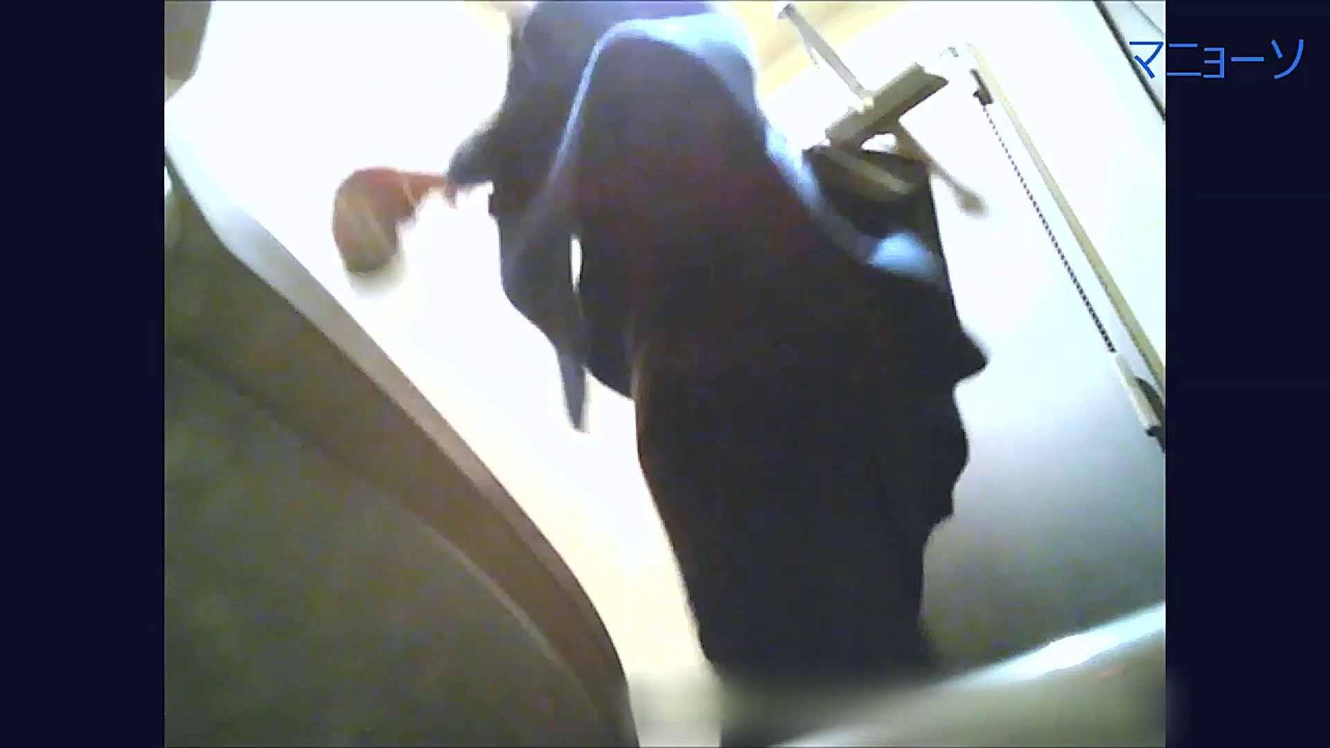 トイレでひと肌脱いでもらいました (OL編)Vol.07 トイレ | 洗面所  98画像 53
