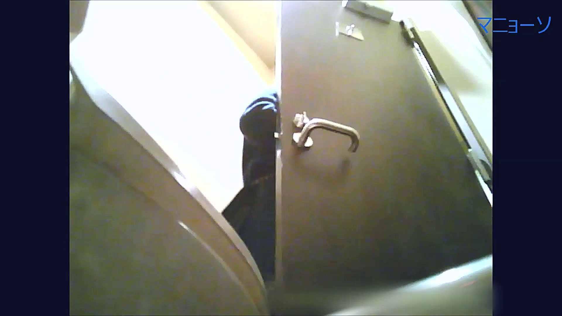 トイレでひと肌脱いでもらいました (OL編)Vol.07 トイレ | 洗面所  98画像 54