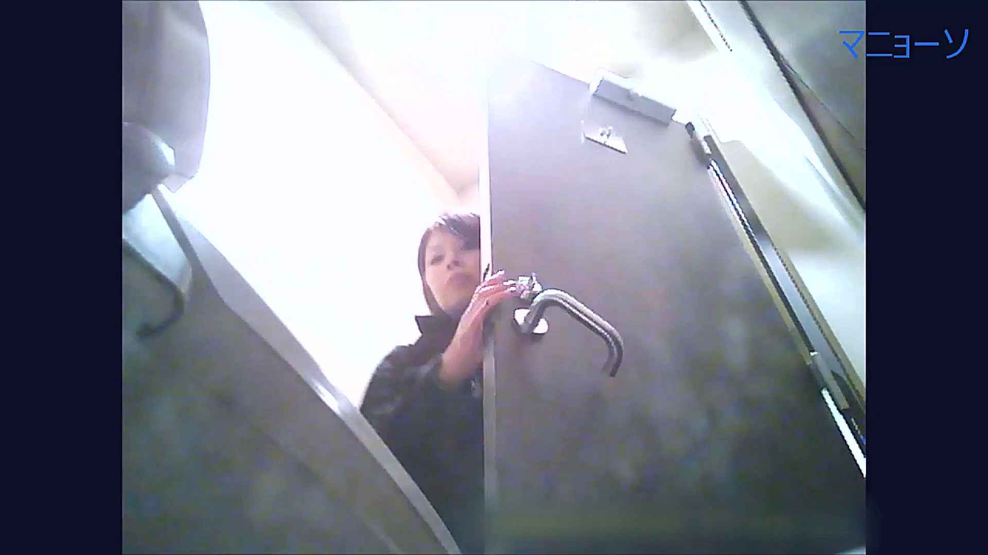 トイレでひと肌脱いでもらいました (OL編)Vol.07 トイレ | 洗面所  98画像 58