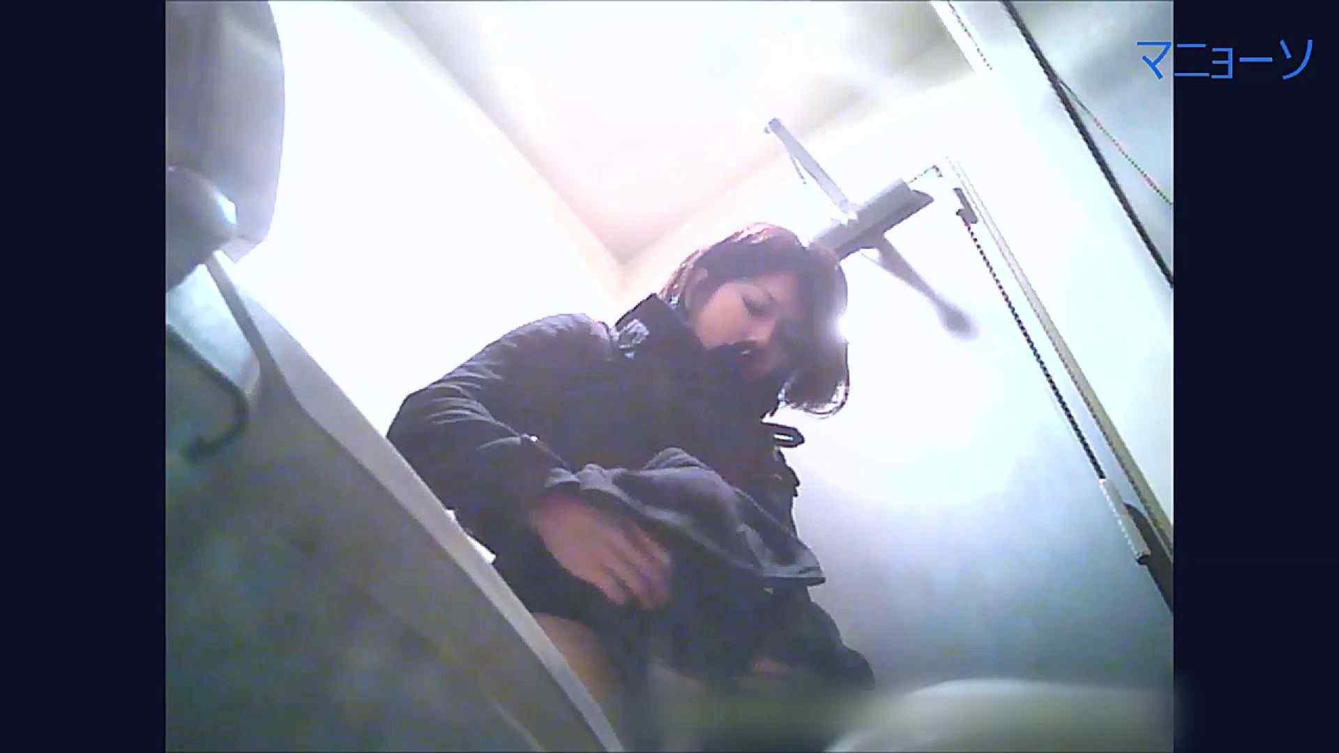 トイレでひと肌脱いでもらいました (OL編)Vol.07 トイレ | 洗面所  98画像 80