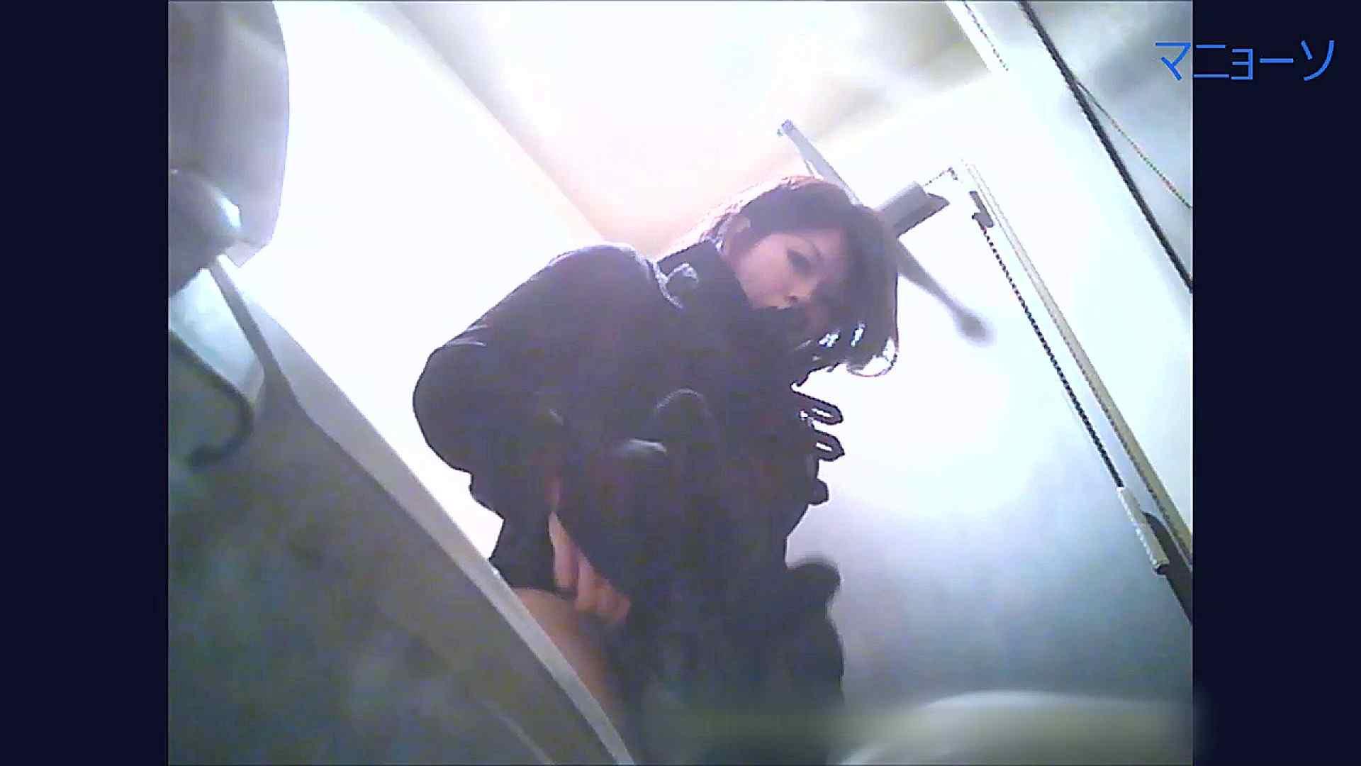 トイレでひと肌脱いでもらいました (OL編)Vol.07 トイレ | 洗面所  98画像 81