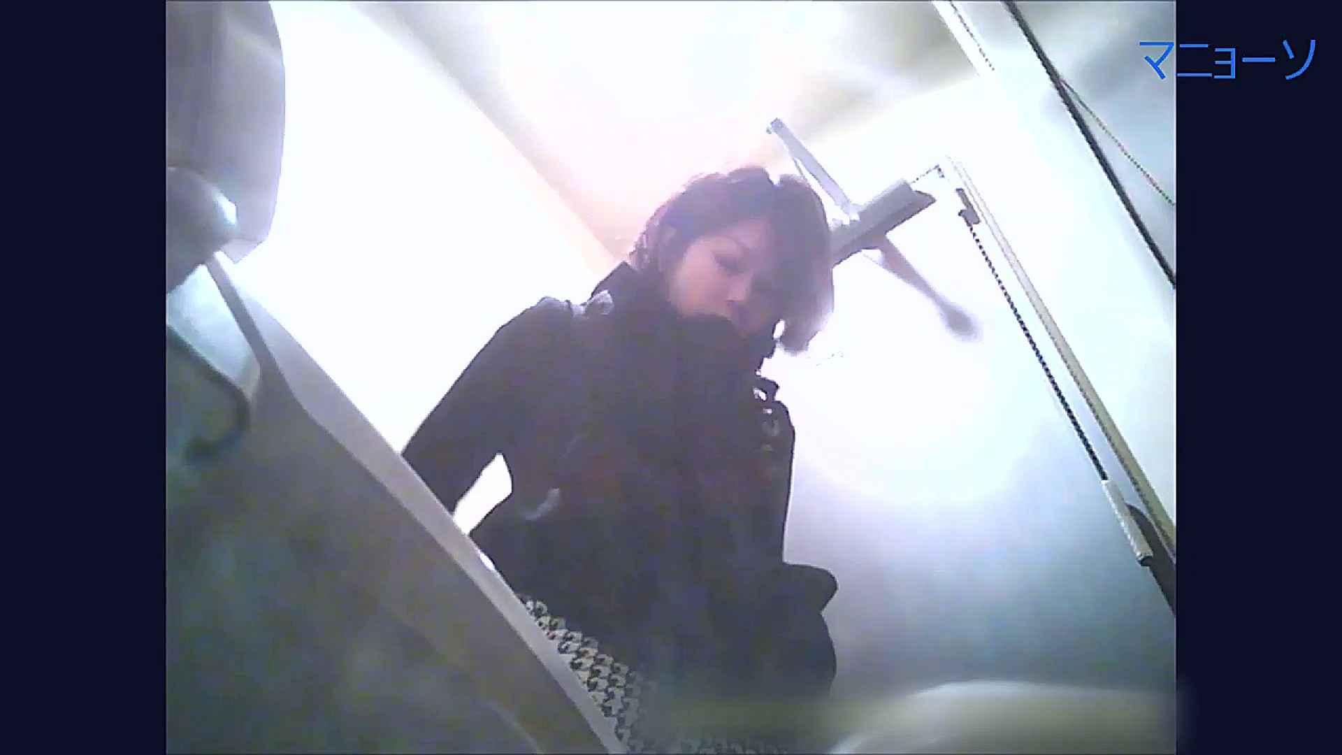 トイレでひと肌脱いでもらいました (OL編)Vol.07 トイレ | 洗面所  98画像 83