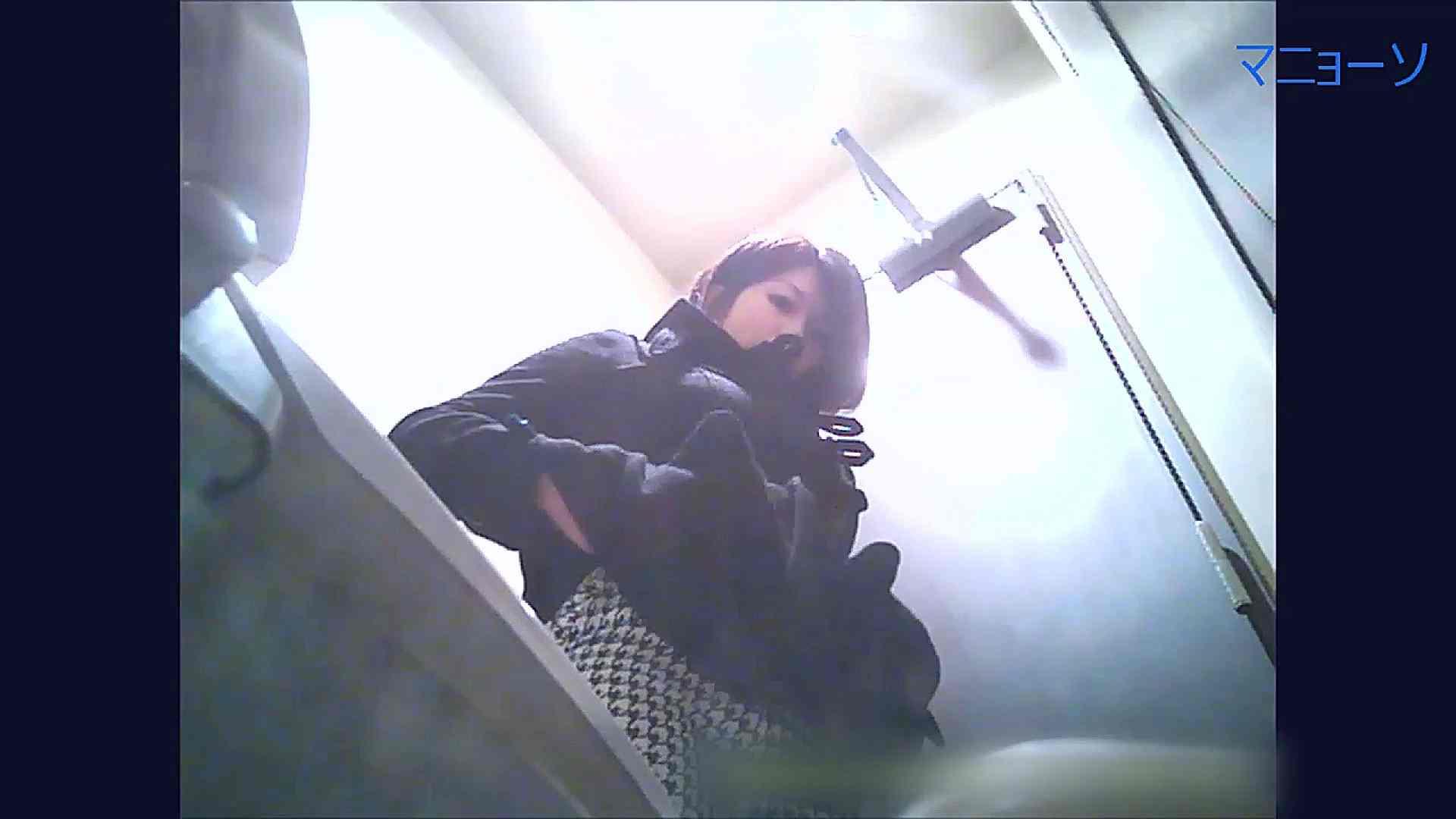 トイレでひと肌脱いでもらいました (OL編)Vol.07 トイレ | 洗面所  98画像 84