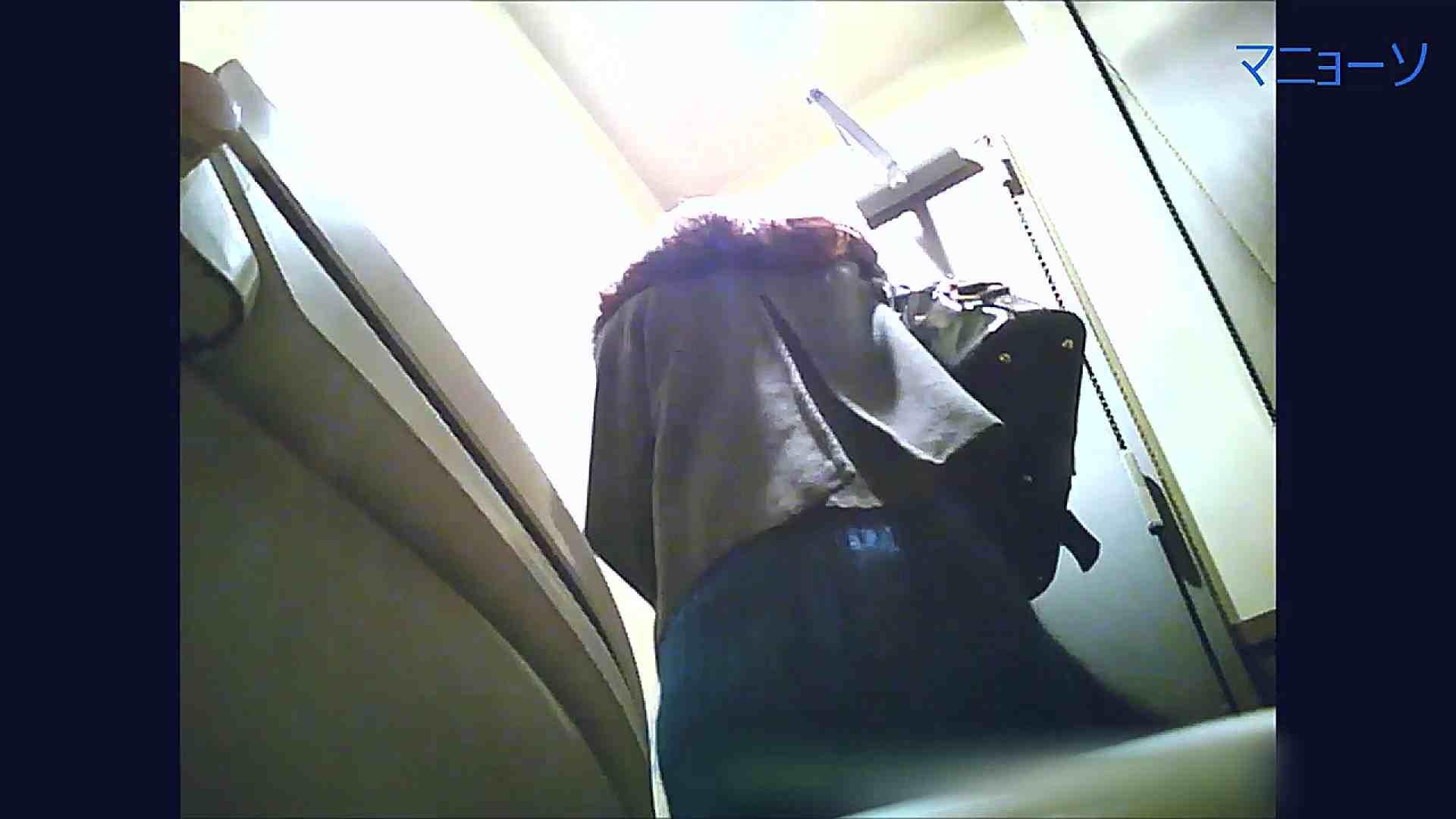 トイレでひと肌脱いでもらいました (OL編)Vol.07 トイレ | 洗面所  98画像 95